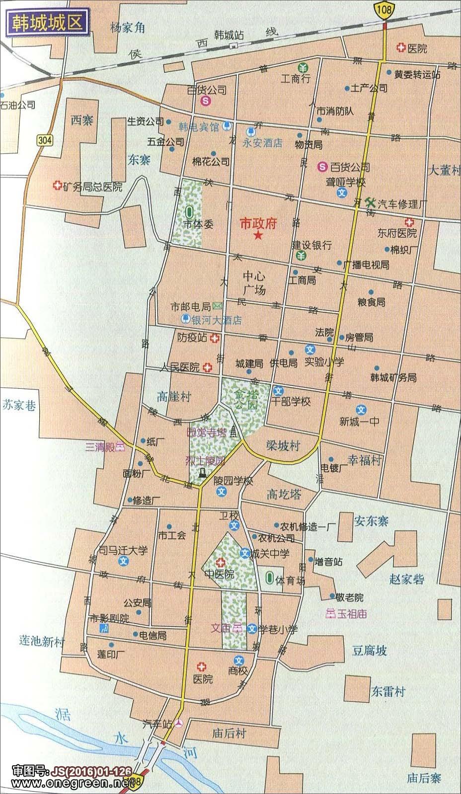 地图窝 中国 陕西 渭南 >> 韩城城区地图                    人气
