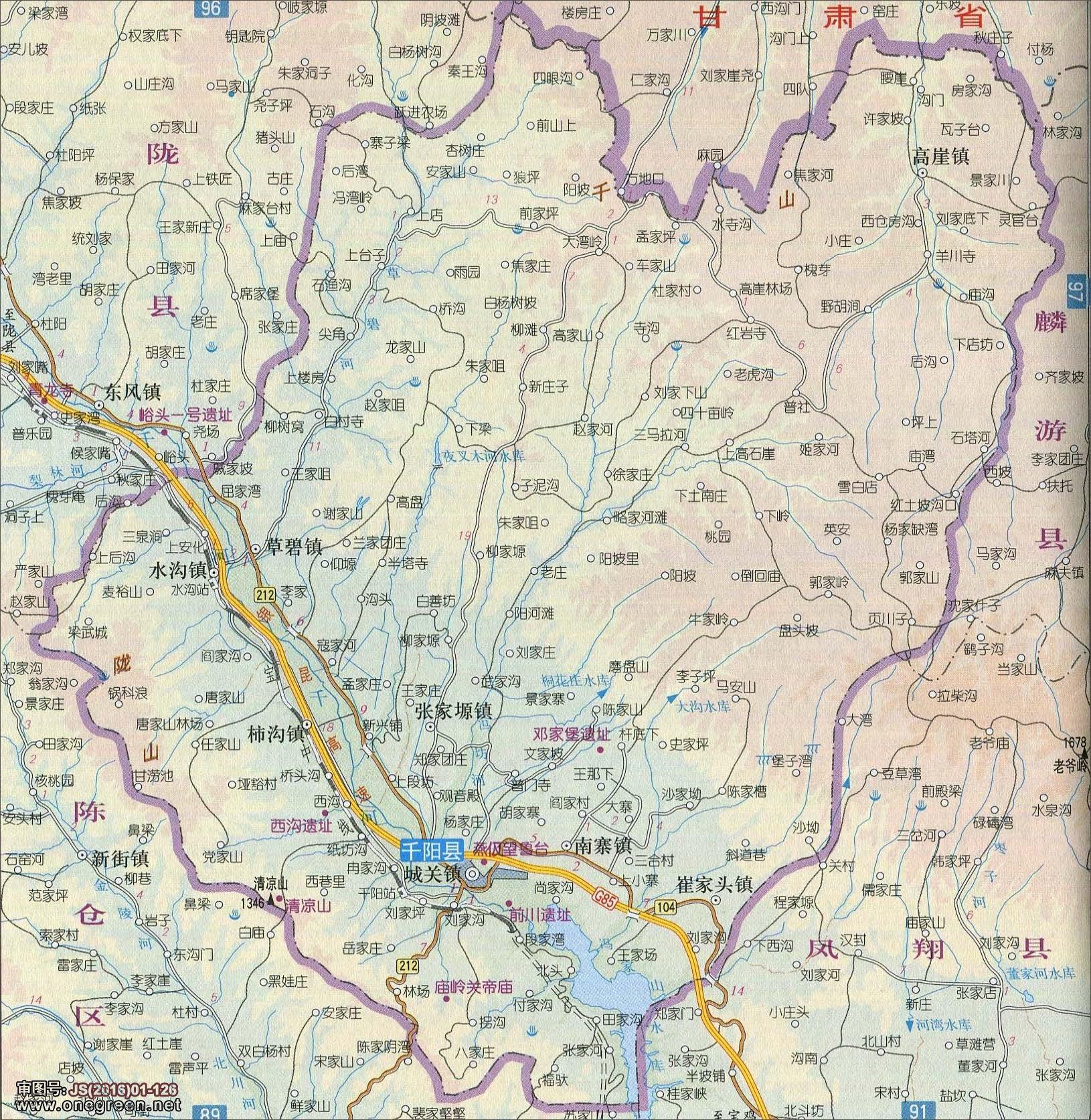 千阳县地图