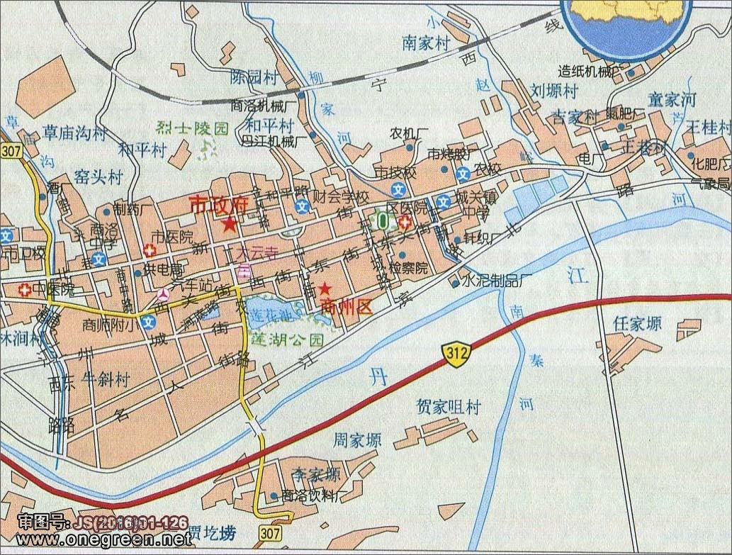 商洛城区地图