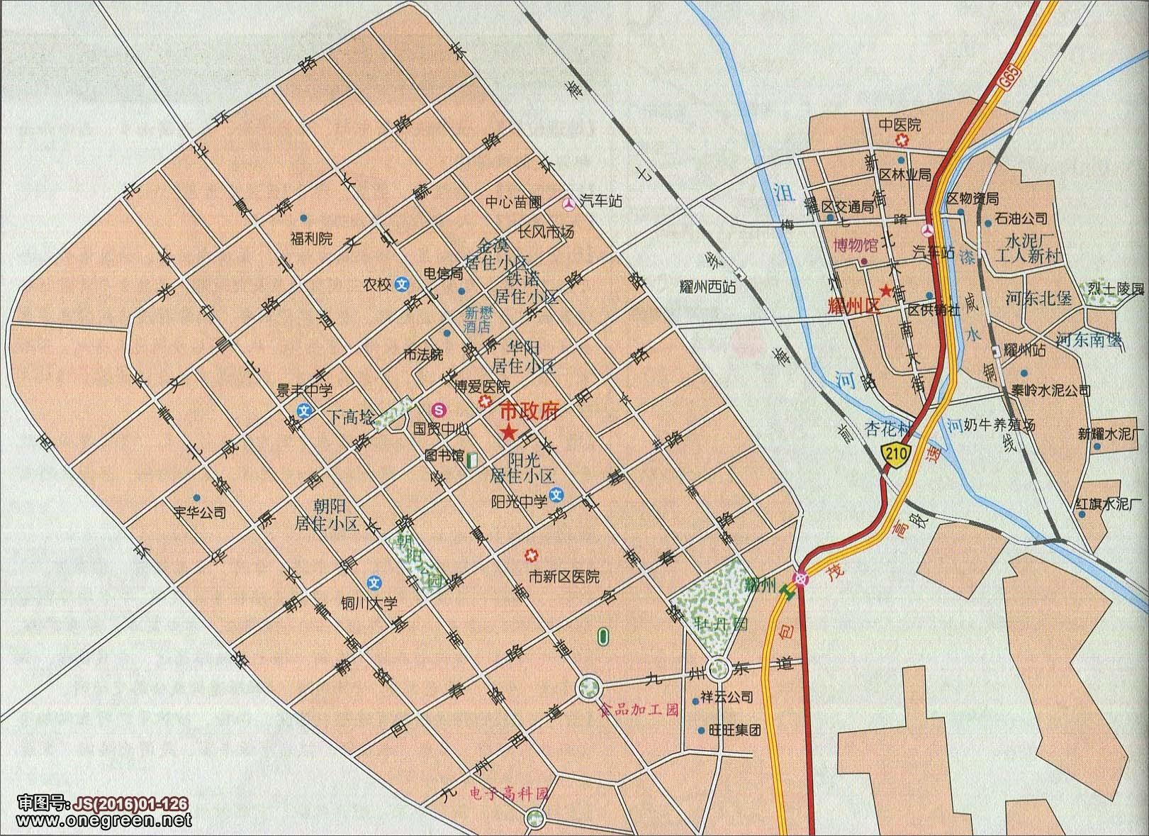 铜川城区地图