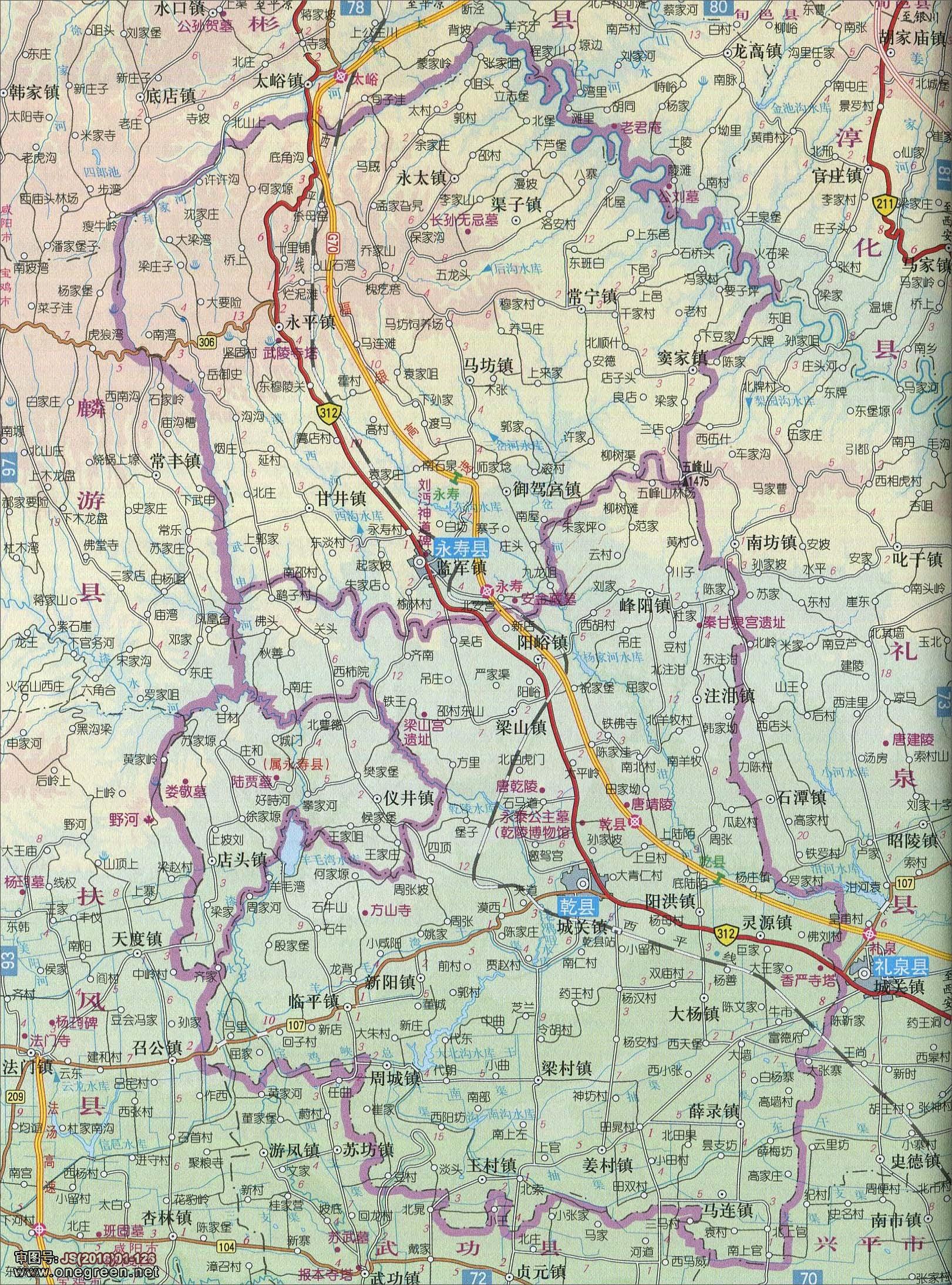 咸阳  渭南  汉中  榆林  安康  商洛 上一张地图: 杨陵区武功县地图图片