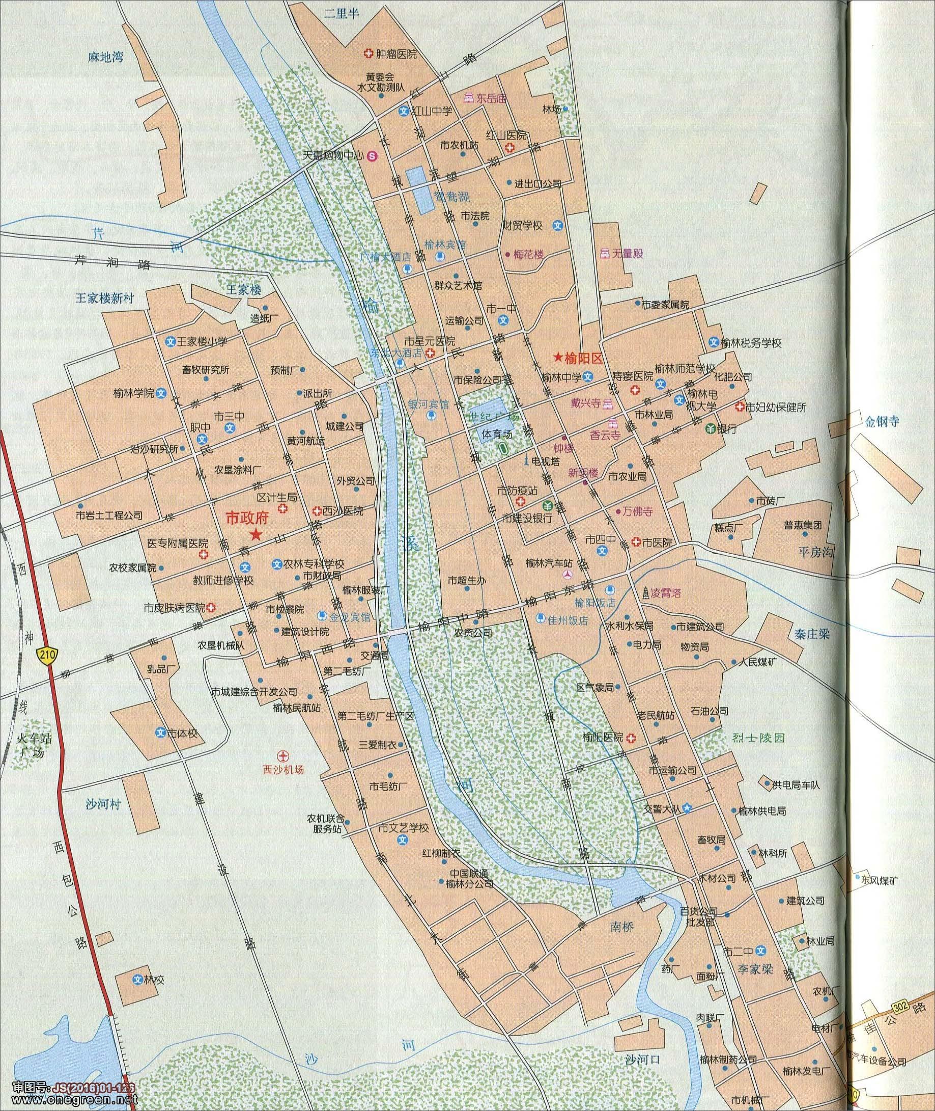 榆林城区地图图片