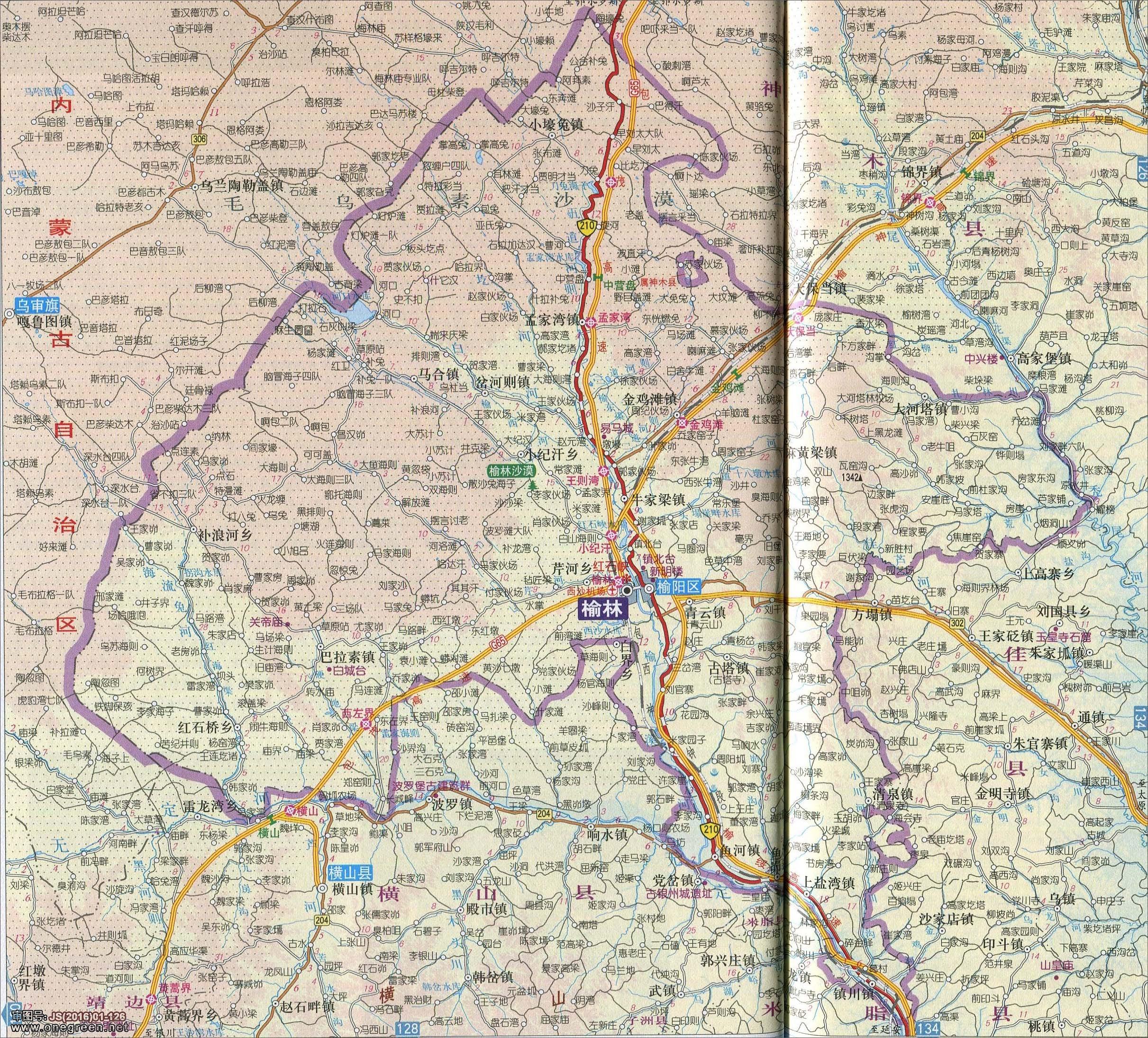 榆阳区地图