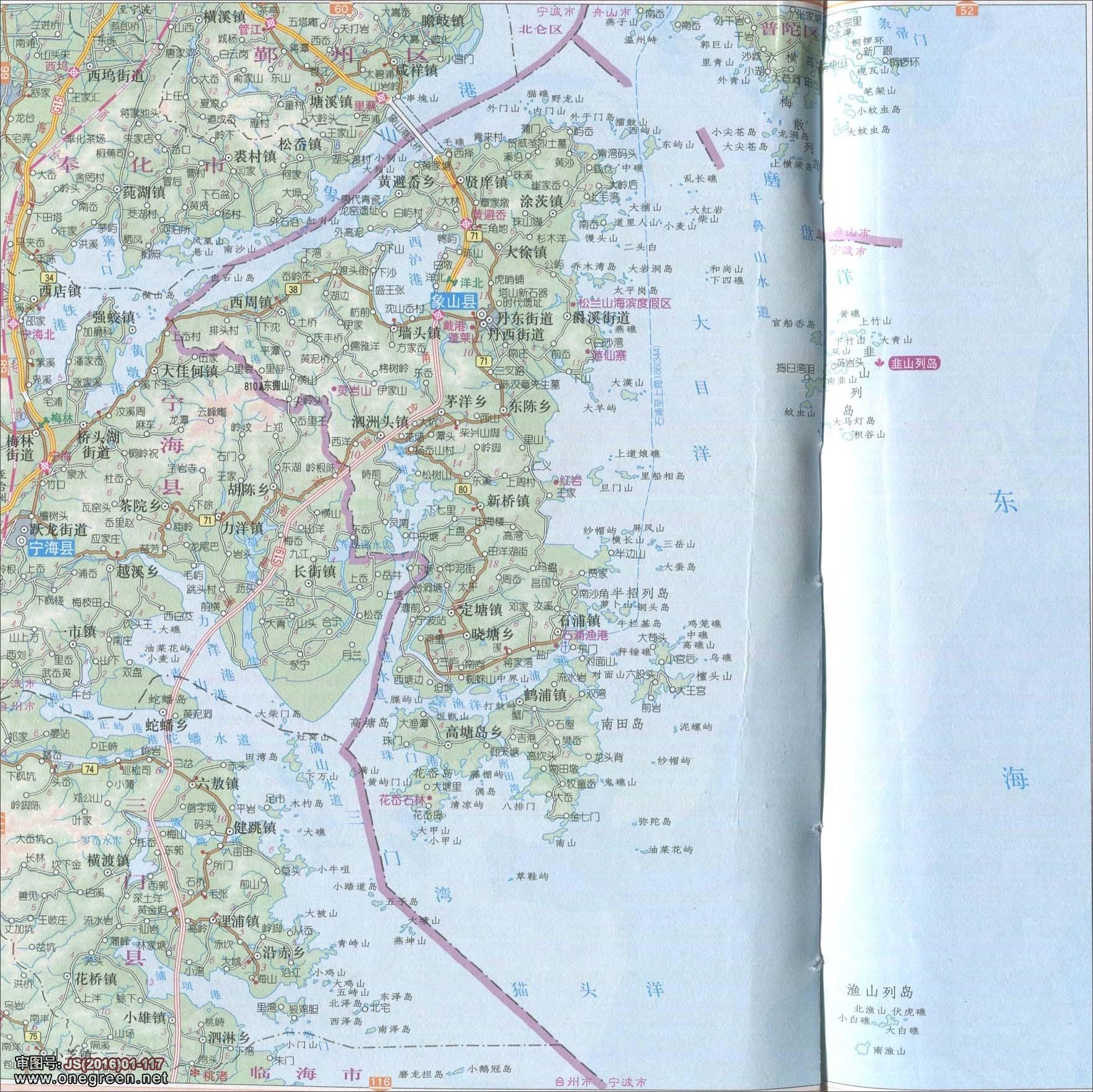 象山县地图图片