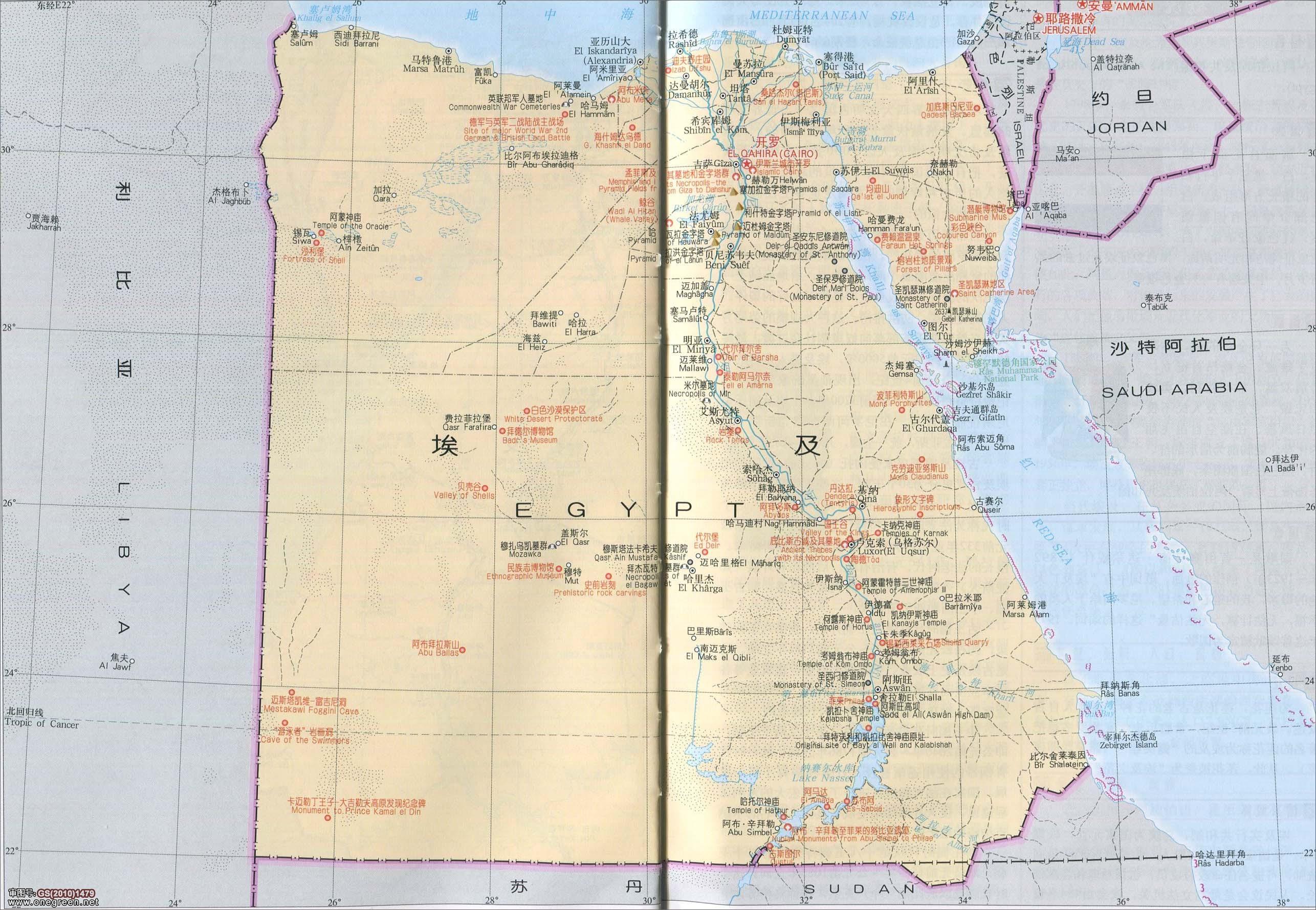 突尼斯旅游_埃及风景名胜地图_埃及地图库_地图窝