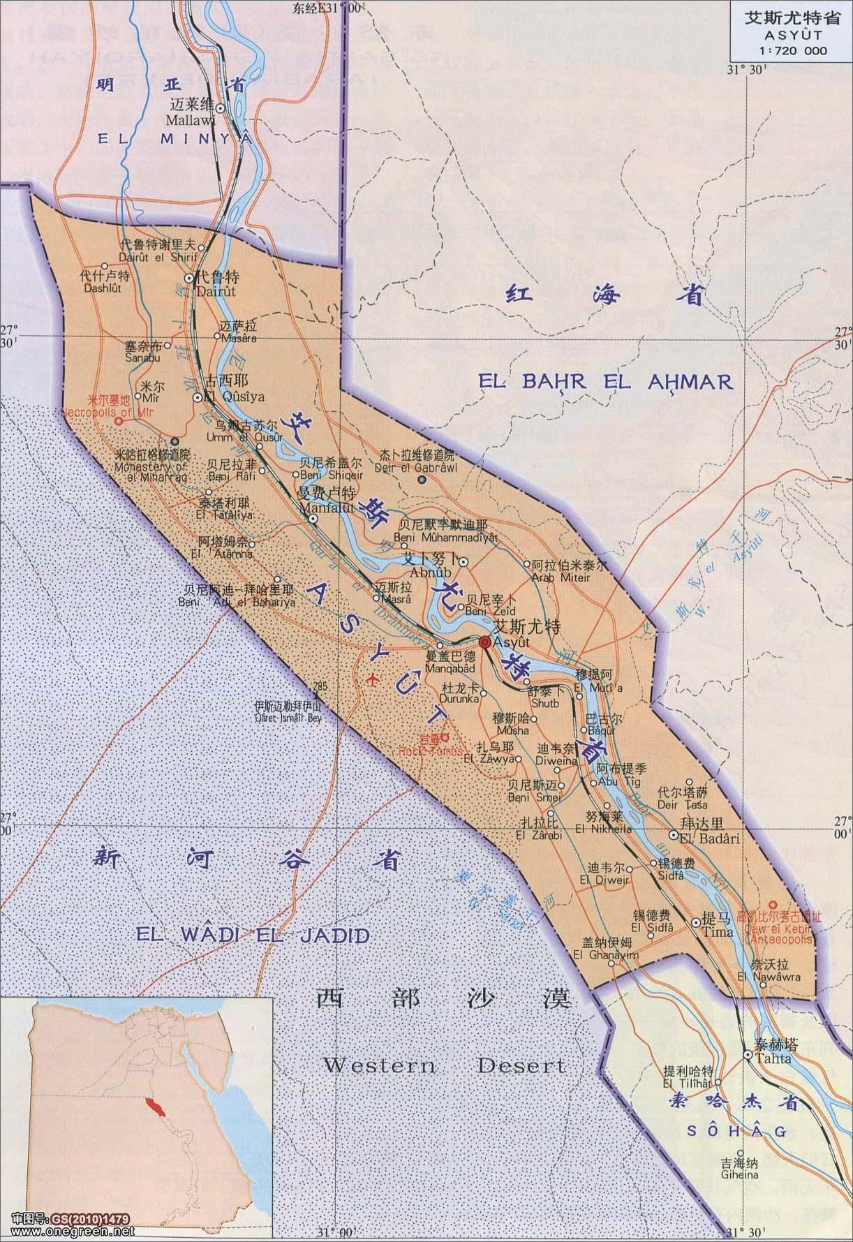 博茨瓦纳地图_艾斯尤特省地图_埃及地图库_地图窝