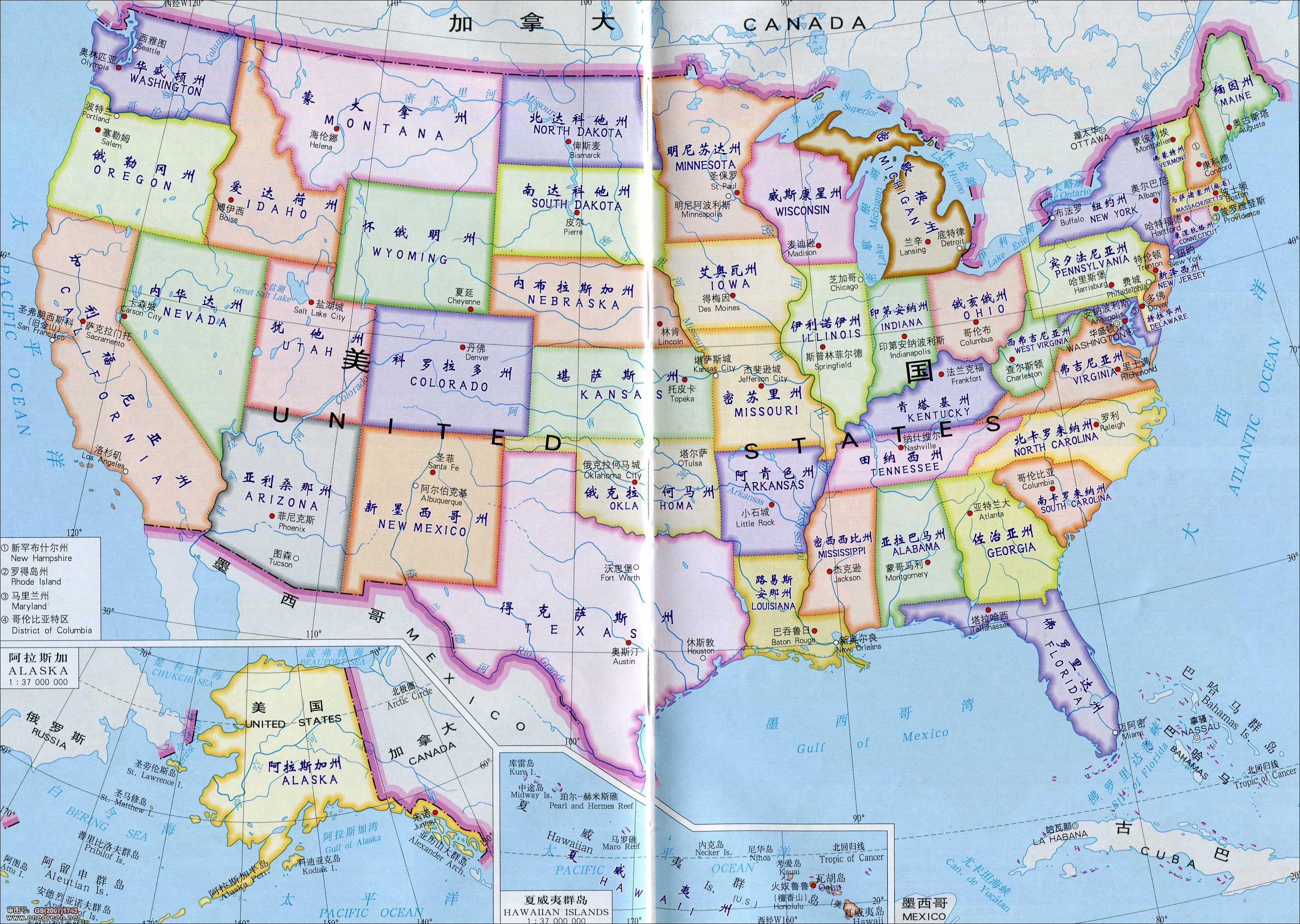 美國 地圖 中文 版