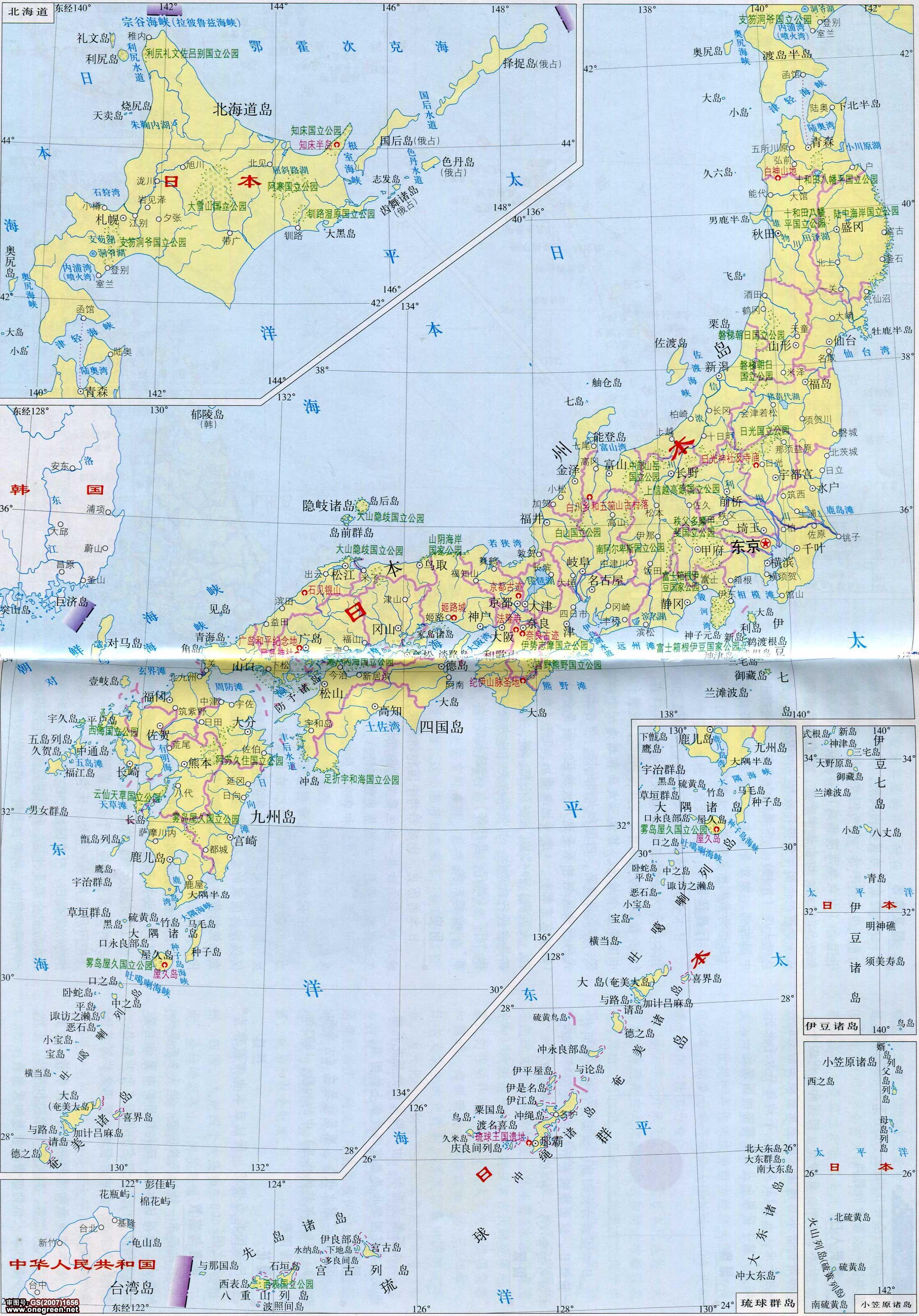 日本旅游景点地图