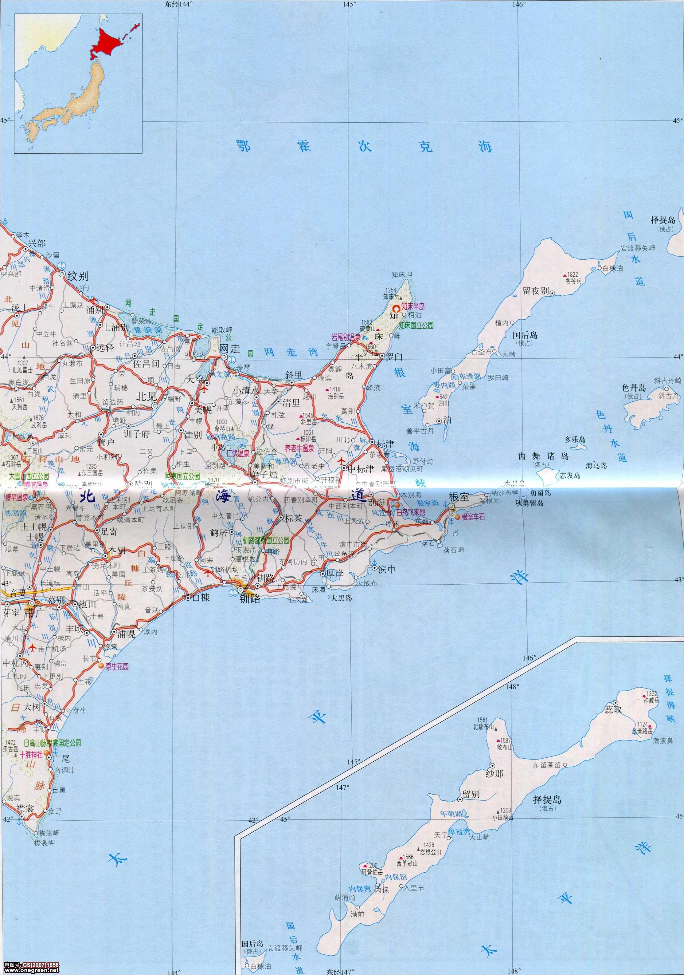 日本 地图 中 英文 版