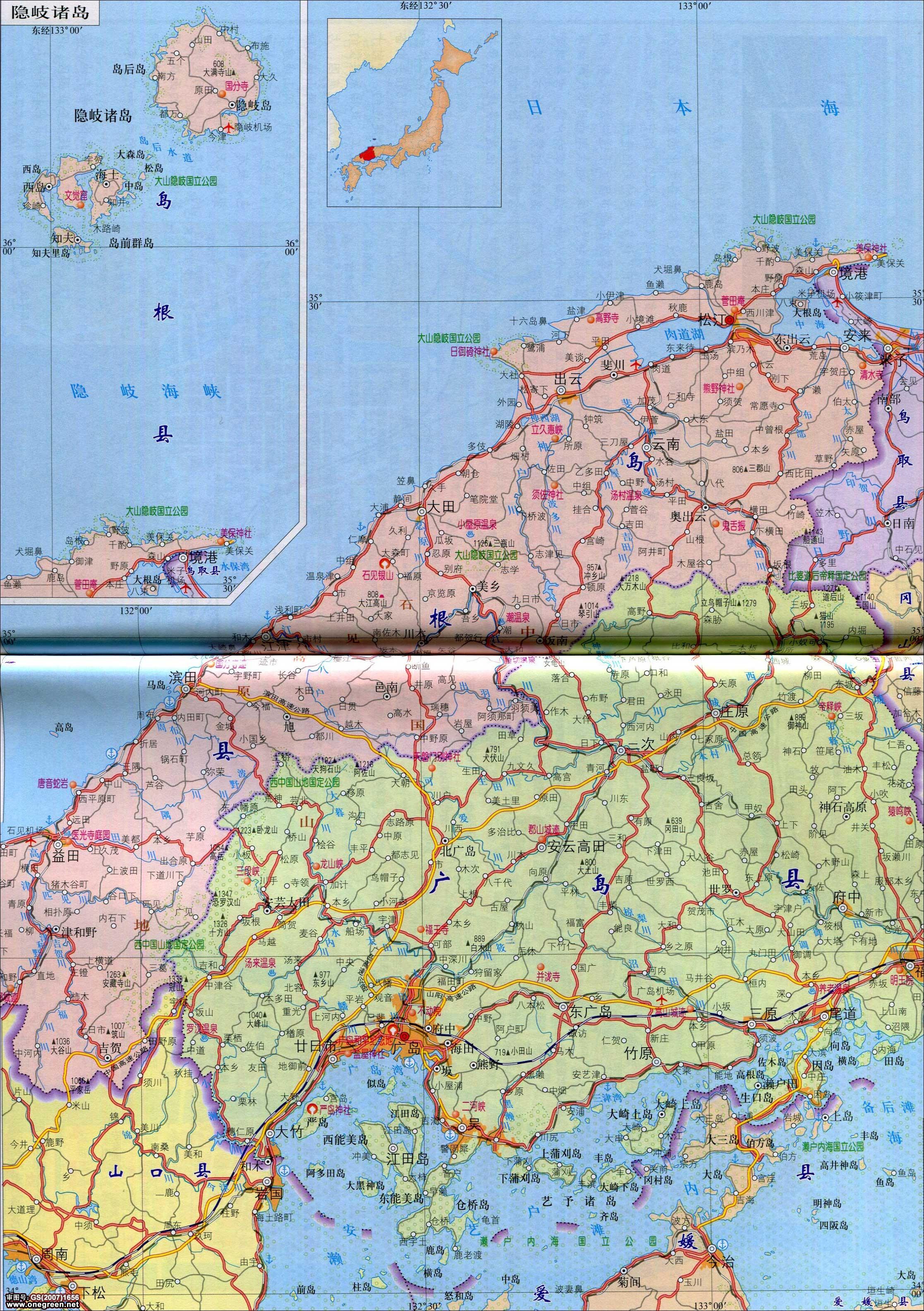 日本 地图 中文 版 全 图