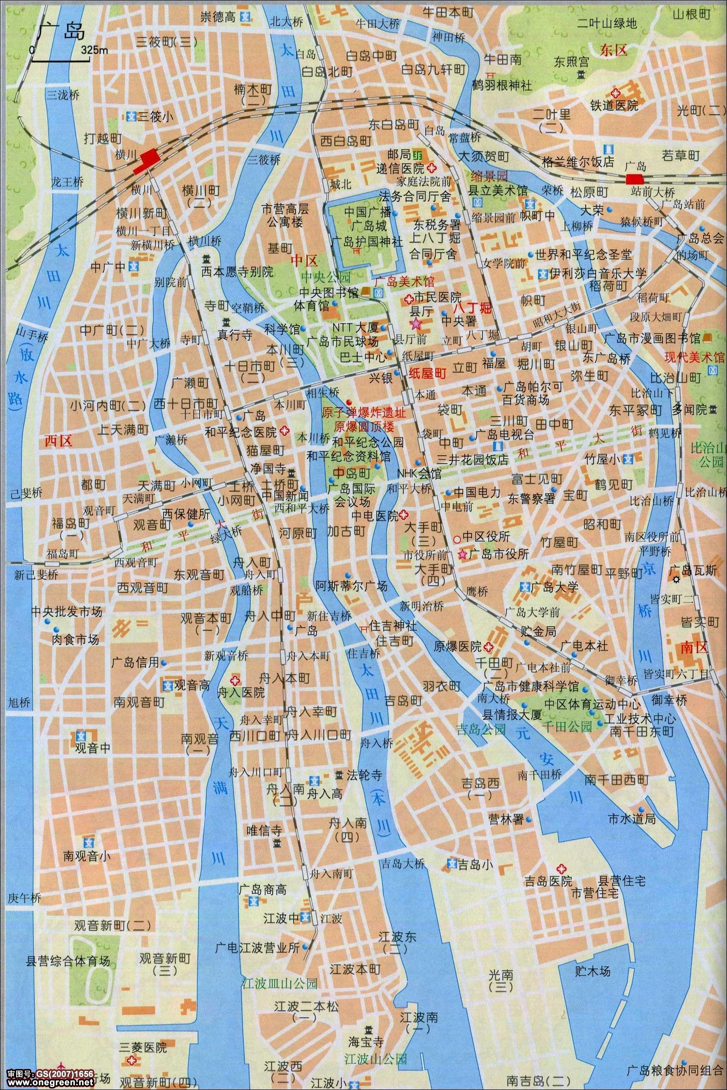 哈萨克斯坦中文地图_广岛地图_日本地图库_地图窝