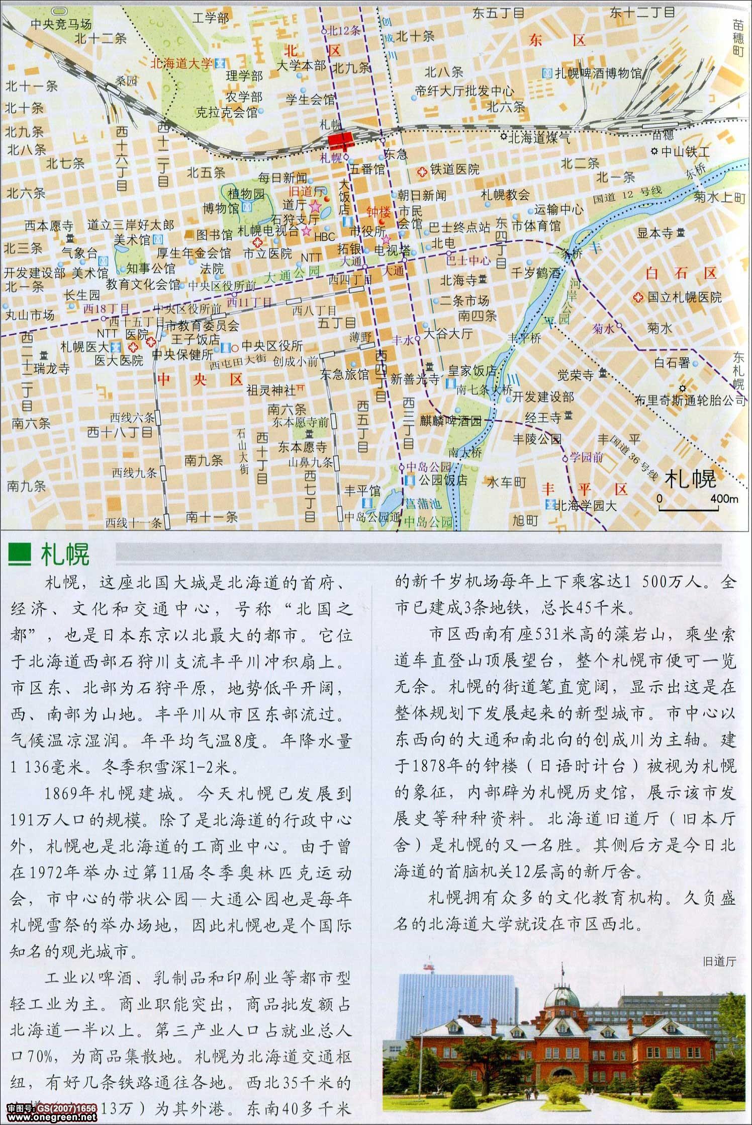 哈萨克斯坦中文地图_札幌地图_日本地图库_地图窝