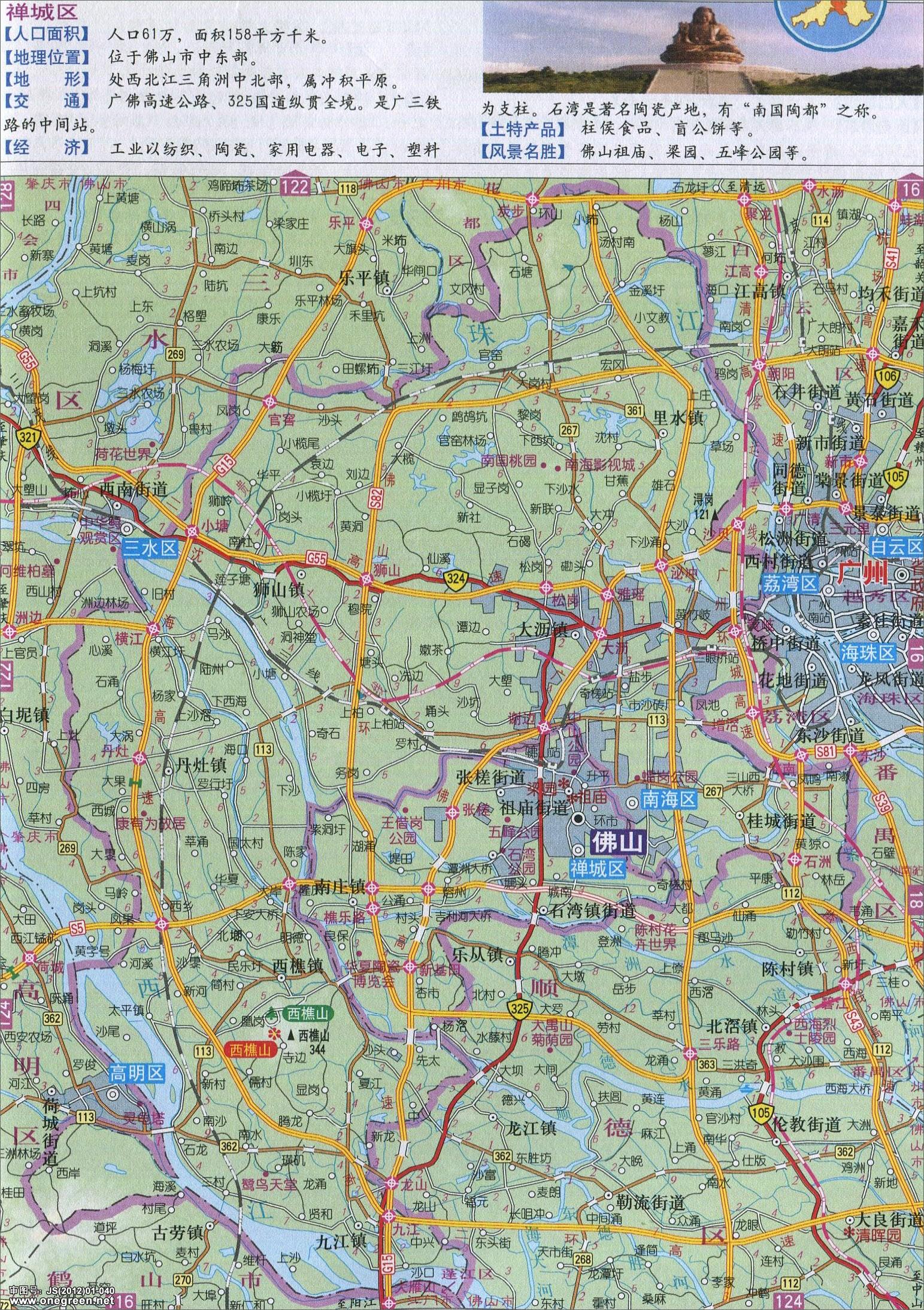禅城区_南海区地图