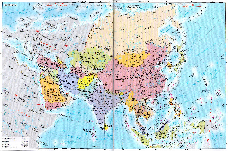 亚洲 地图 中文 版