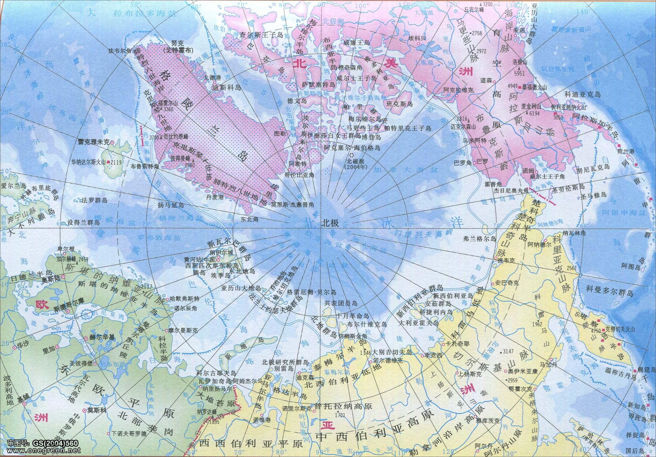 地图库 世界地图 海洋 >> 北冰洋地图中文版
