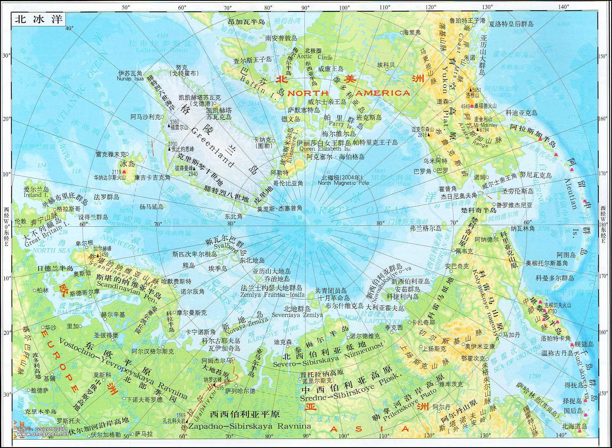 地图库 世界地图 海洋 >> 北冰洋地图