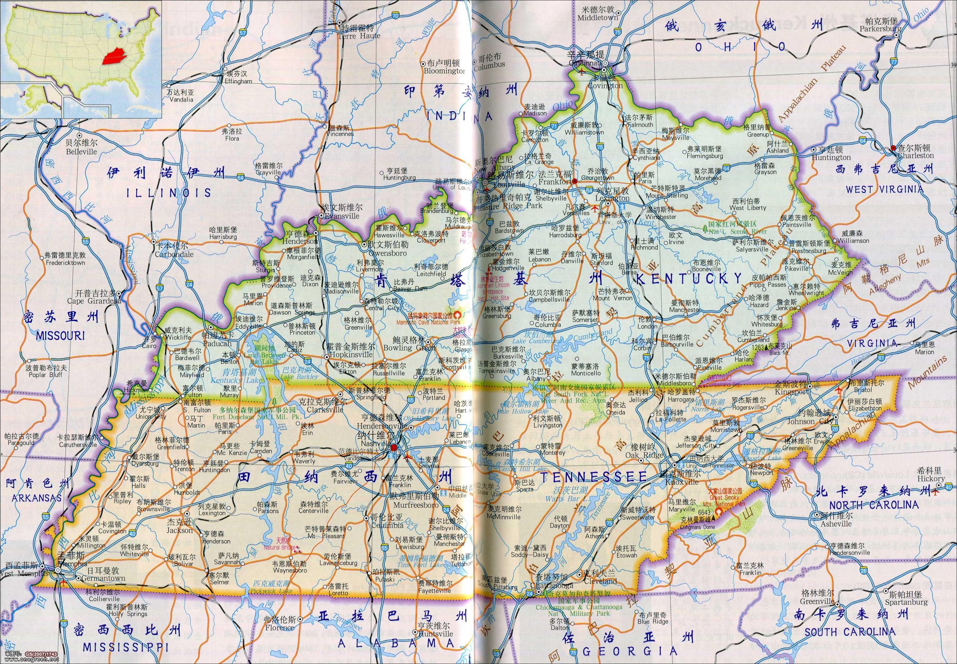 美国 地图 中文 版 上/oCB