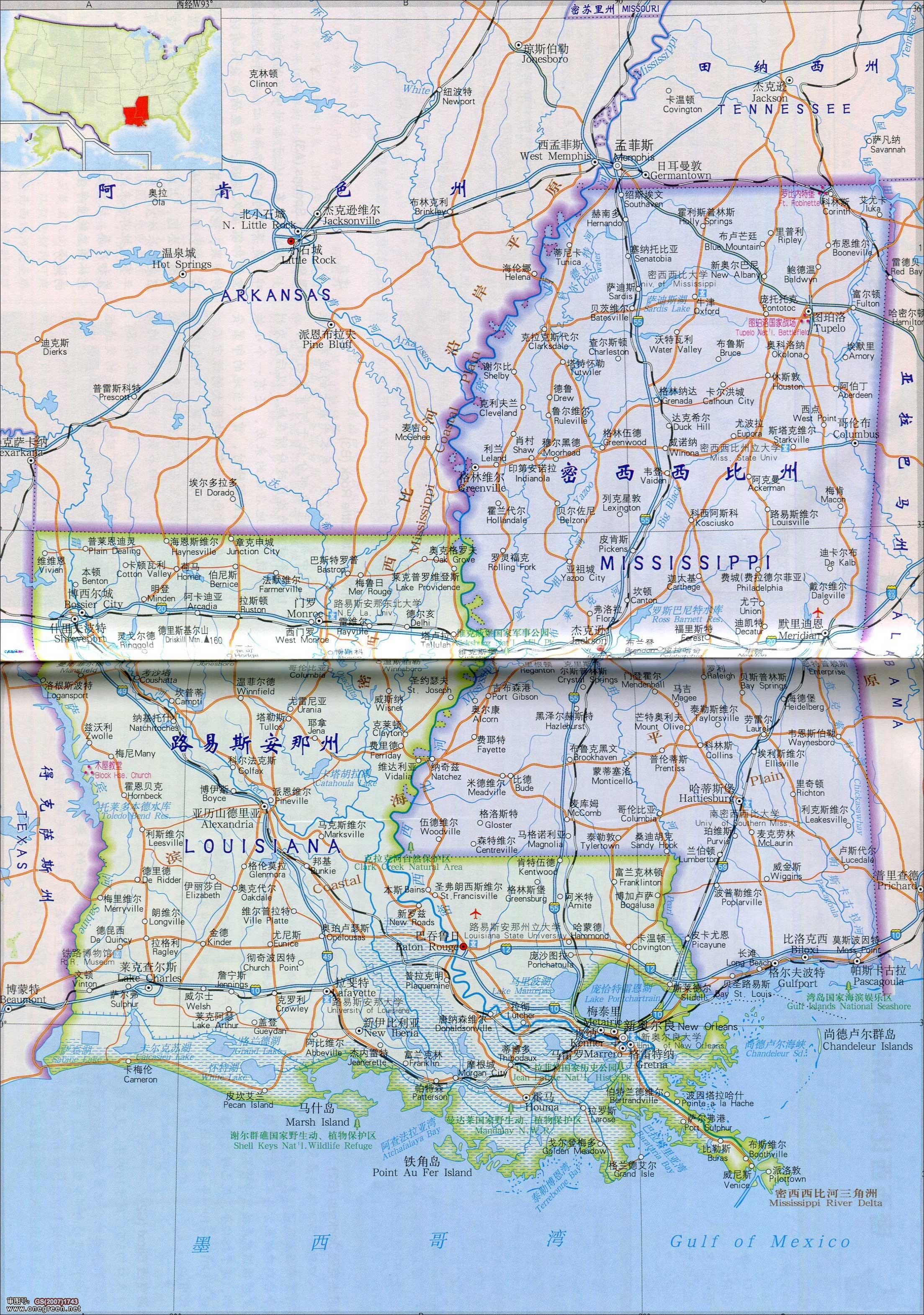 密西西比州_路易斯安那州地图