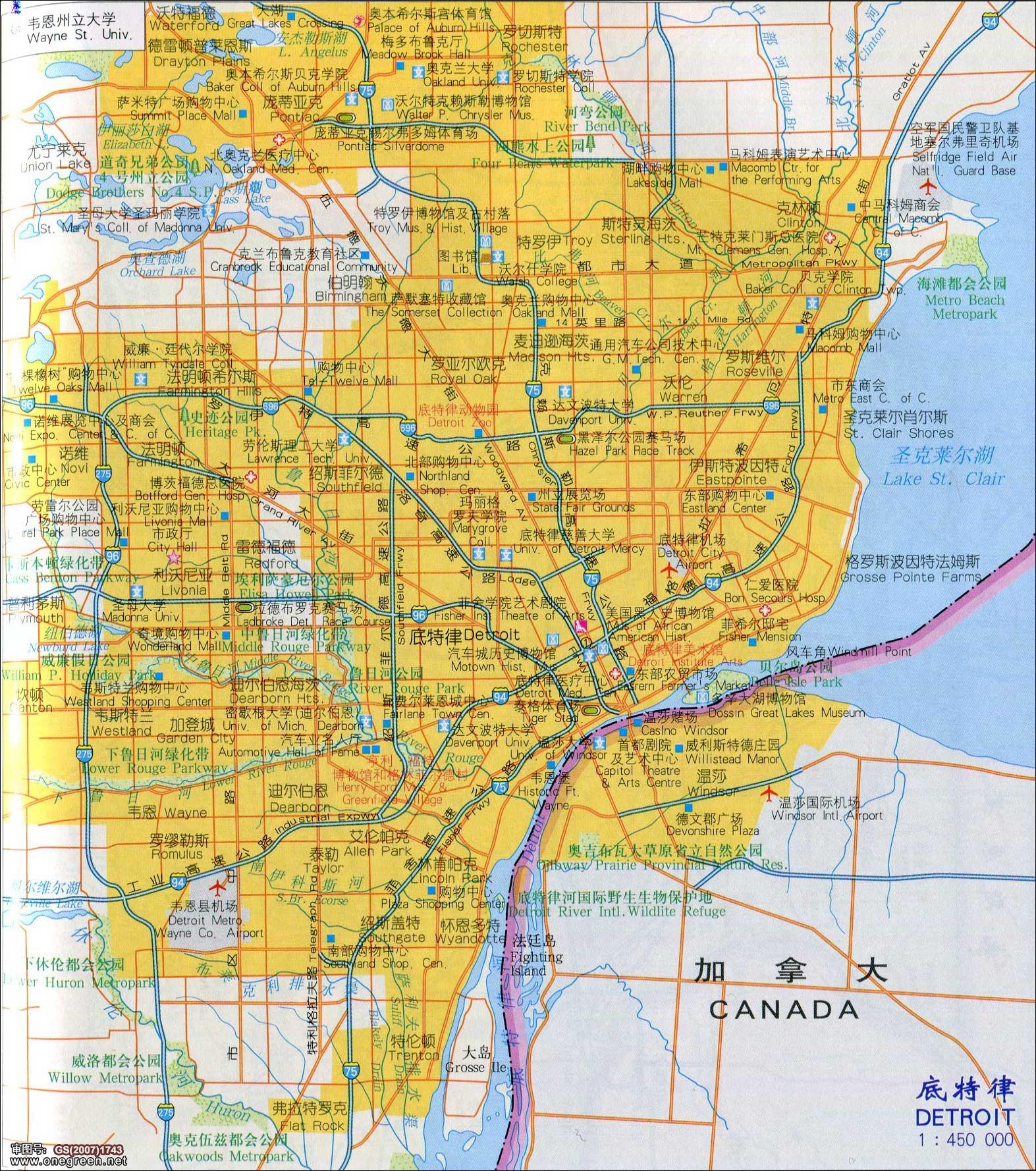 纽约 州 地图 中文 版