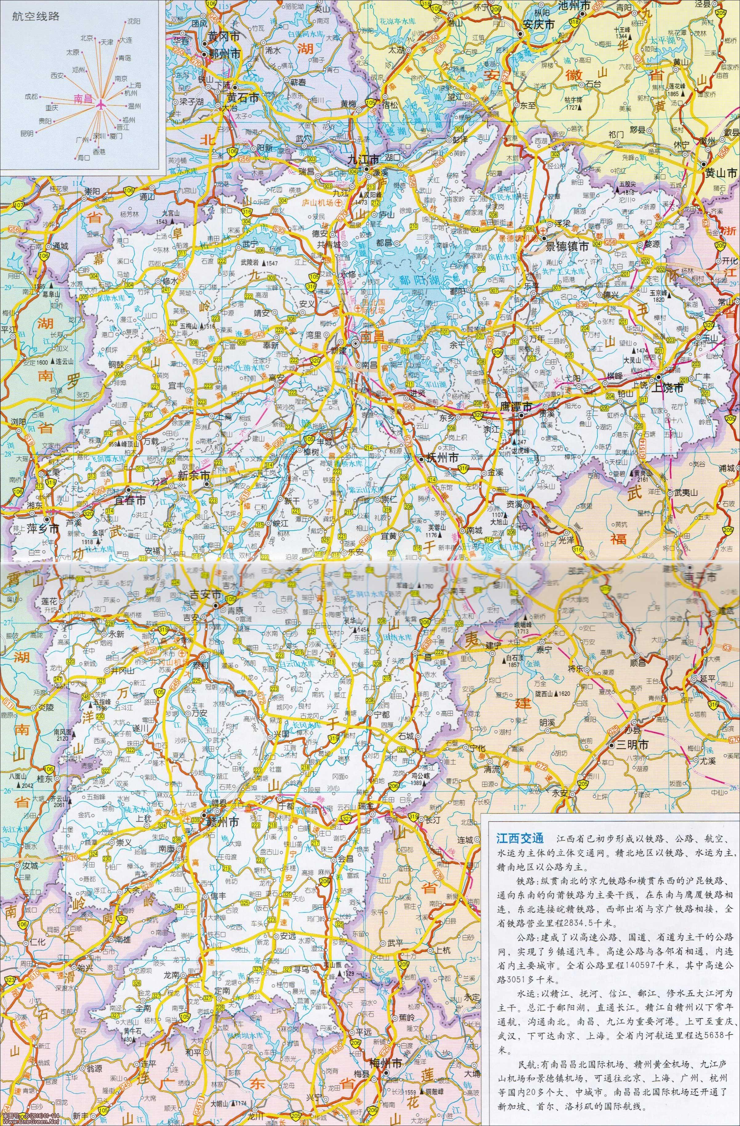 北京 地图 英文 版