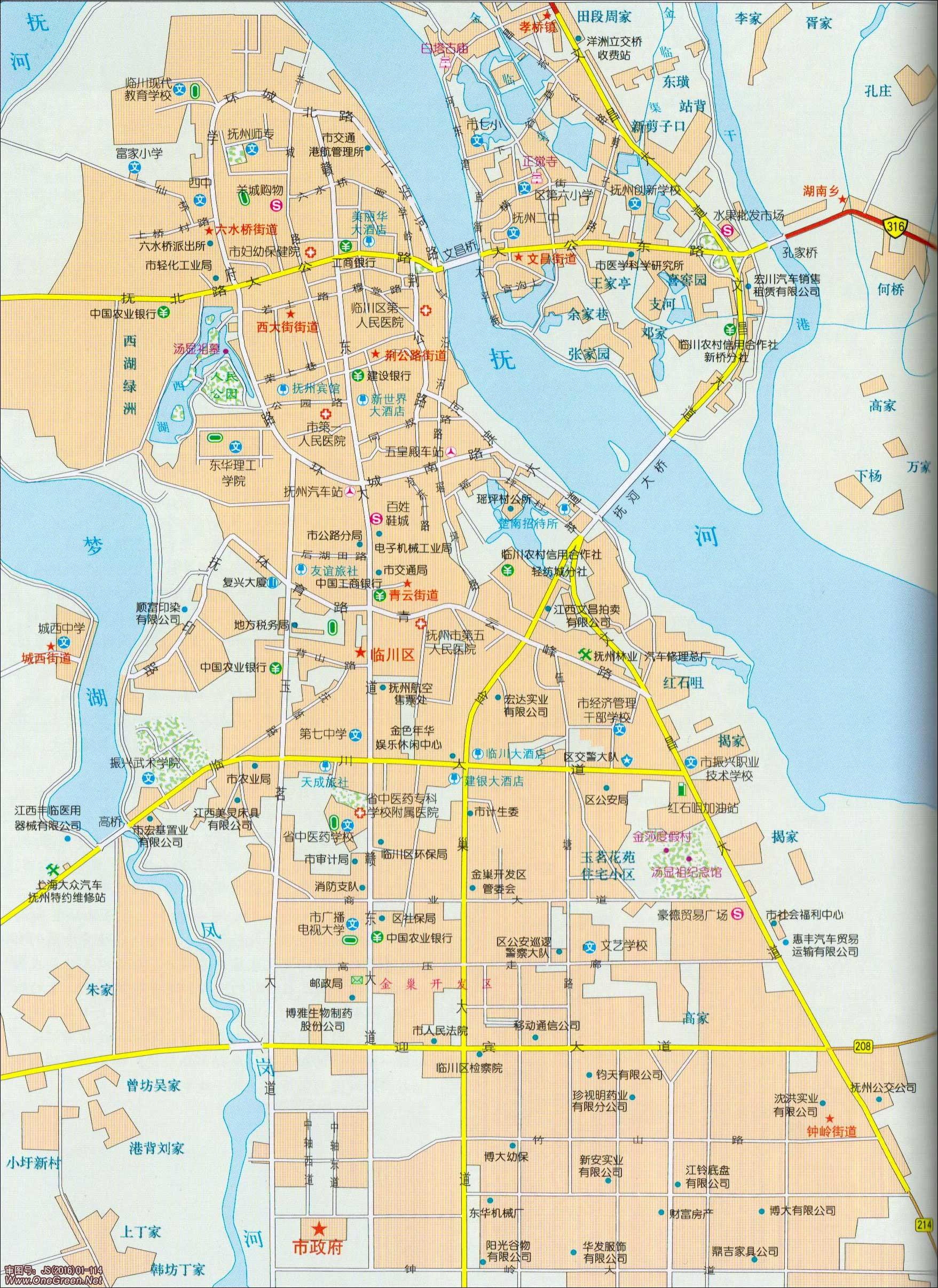 抚州城区地图