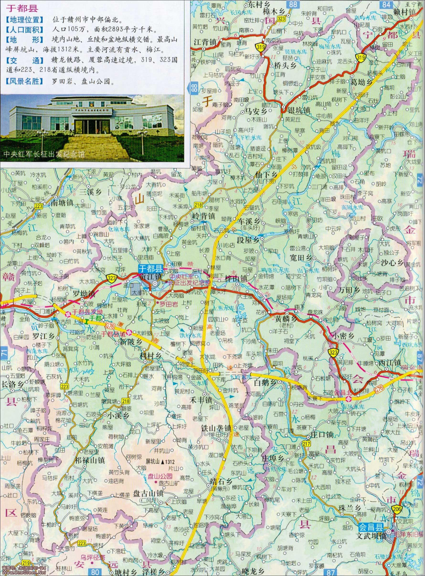 地图库 中国地图 江西 赣州 >> 于都县地图
