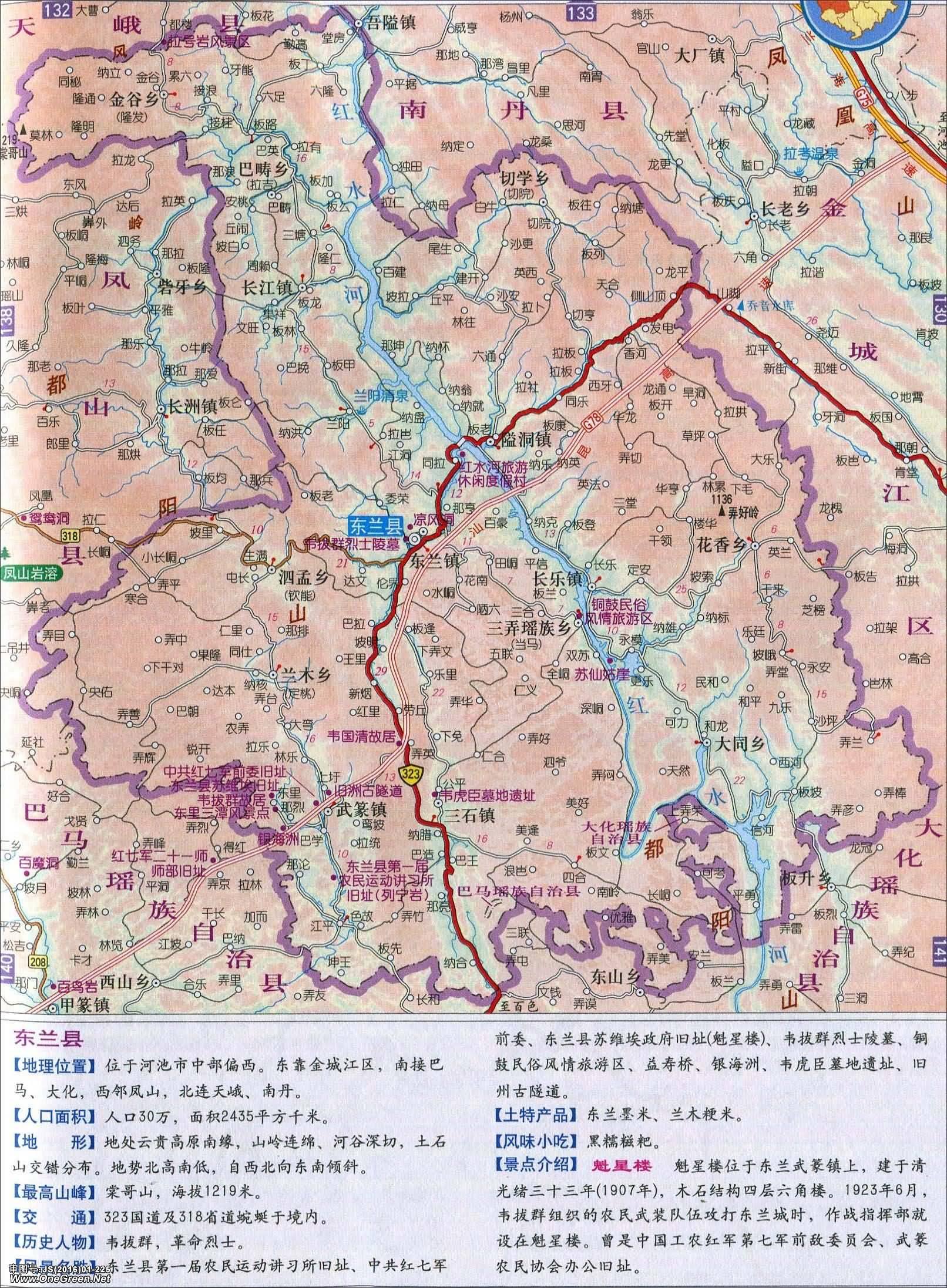 东兰县地图