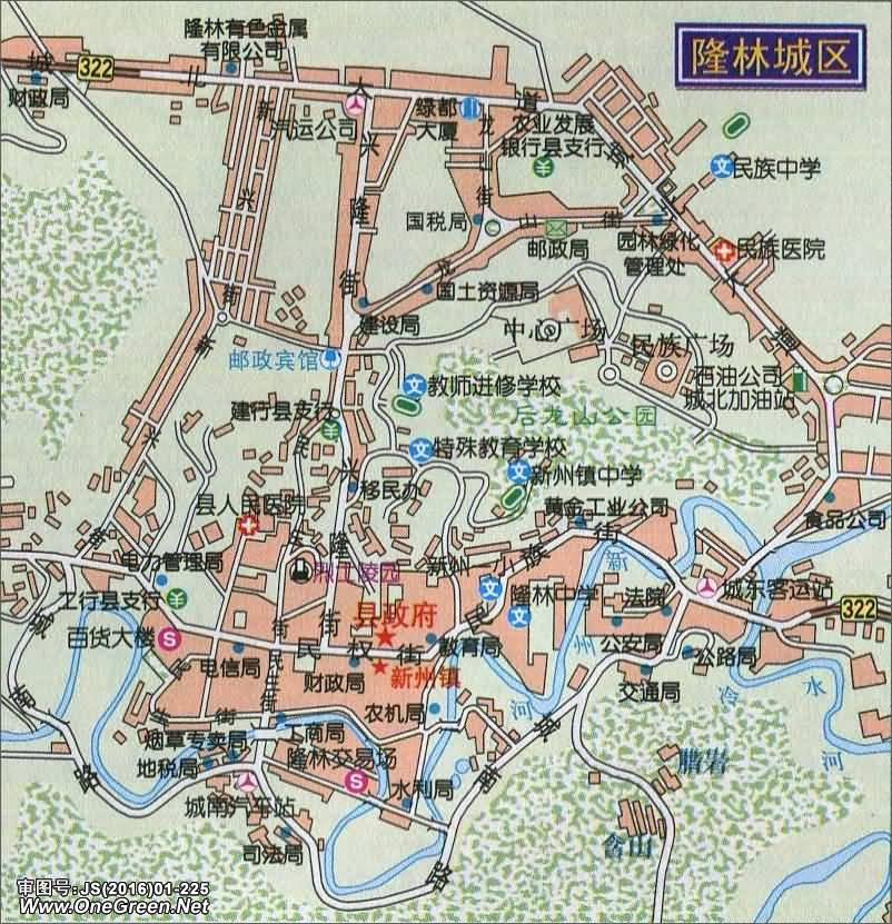 隆林城区地图
