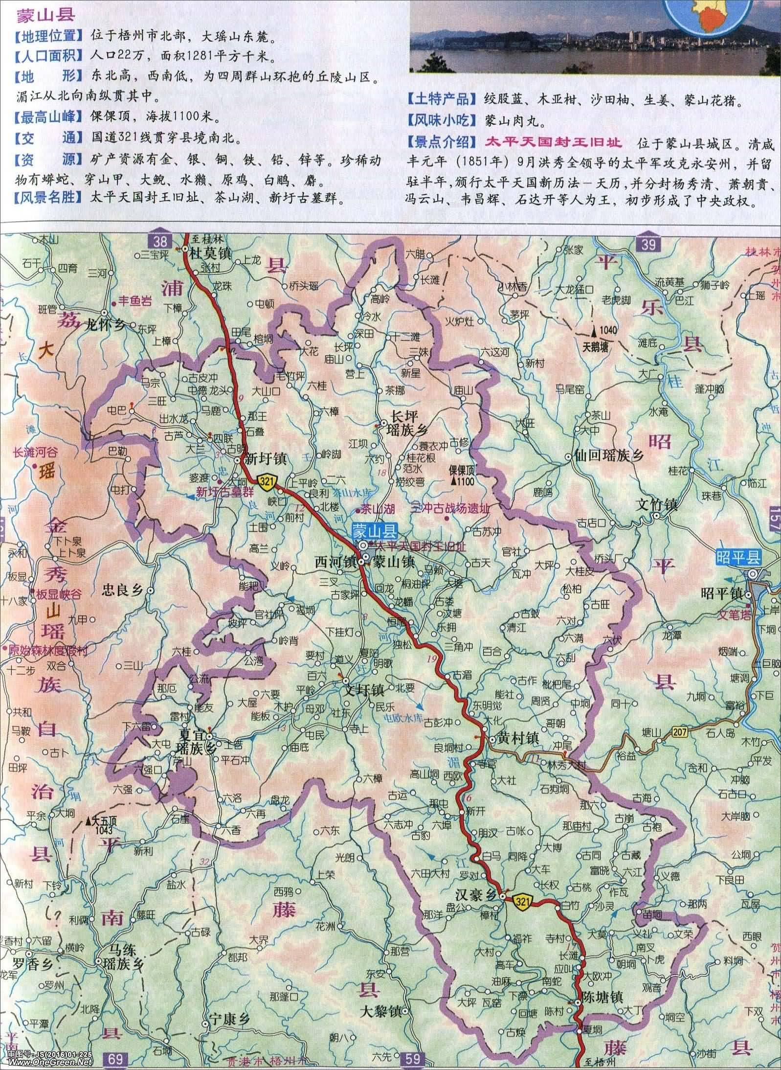 蒙山县地图