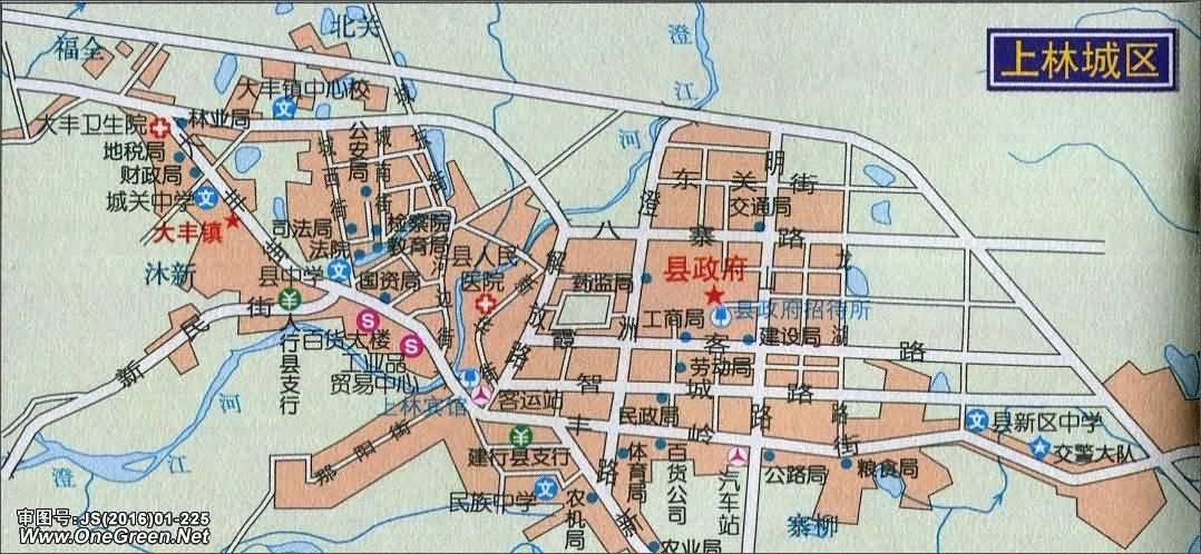 上林城区地图