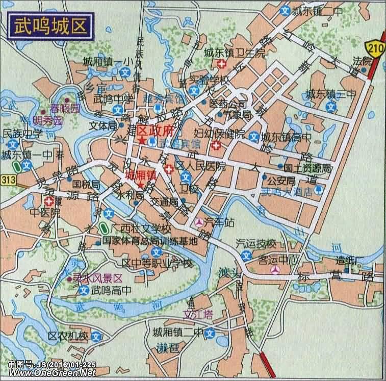 武鸣城区地图