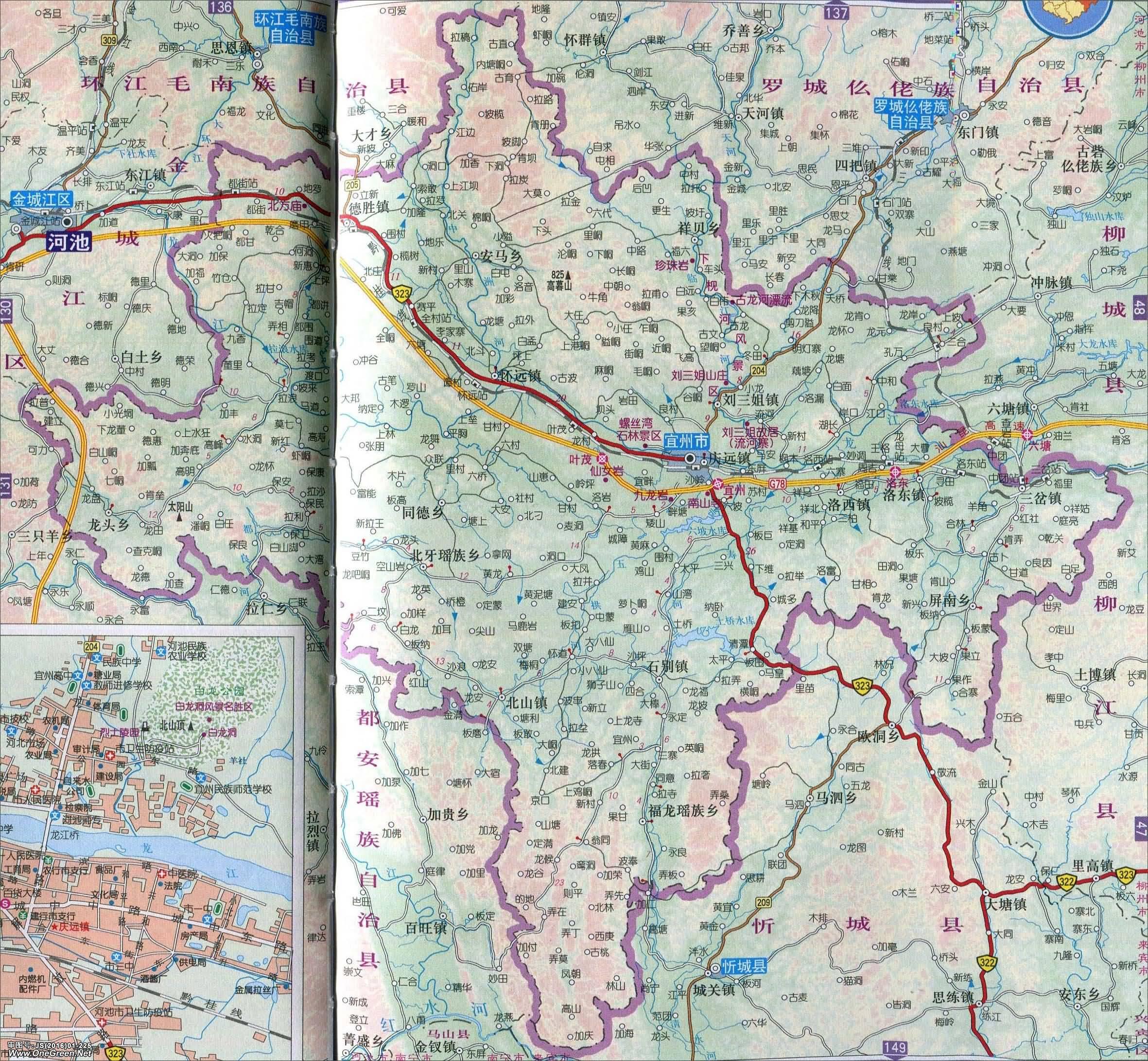宜州市地图