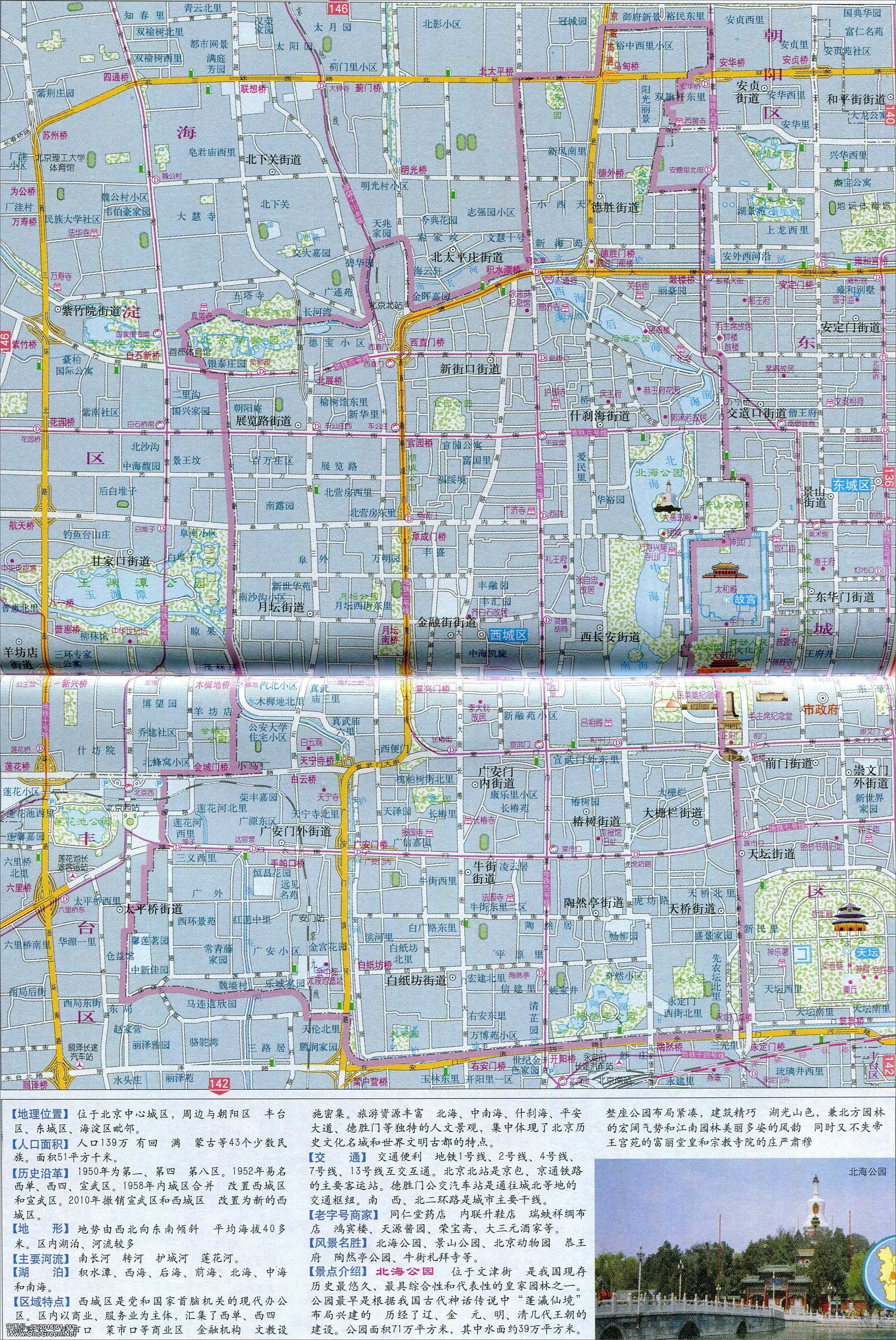 世界行政地图