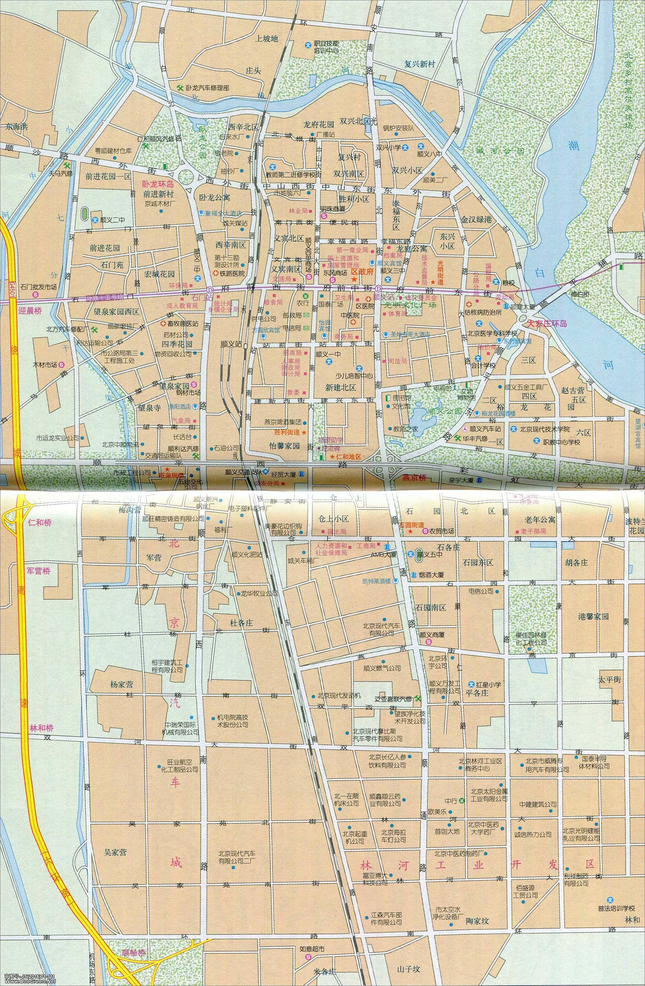 北京市顺义新城地图高清版