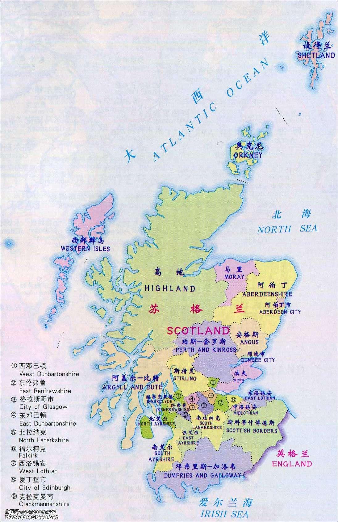 苏格兰地图
