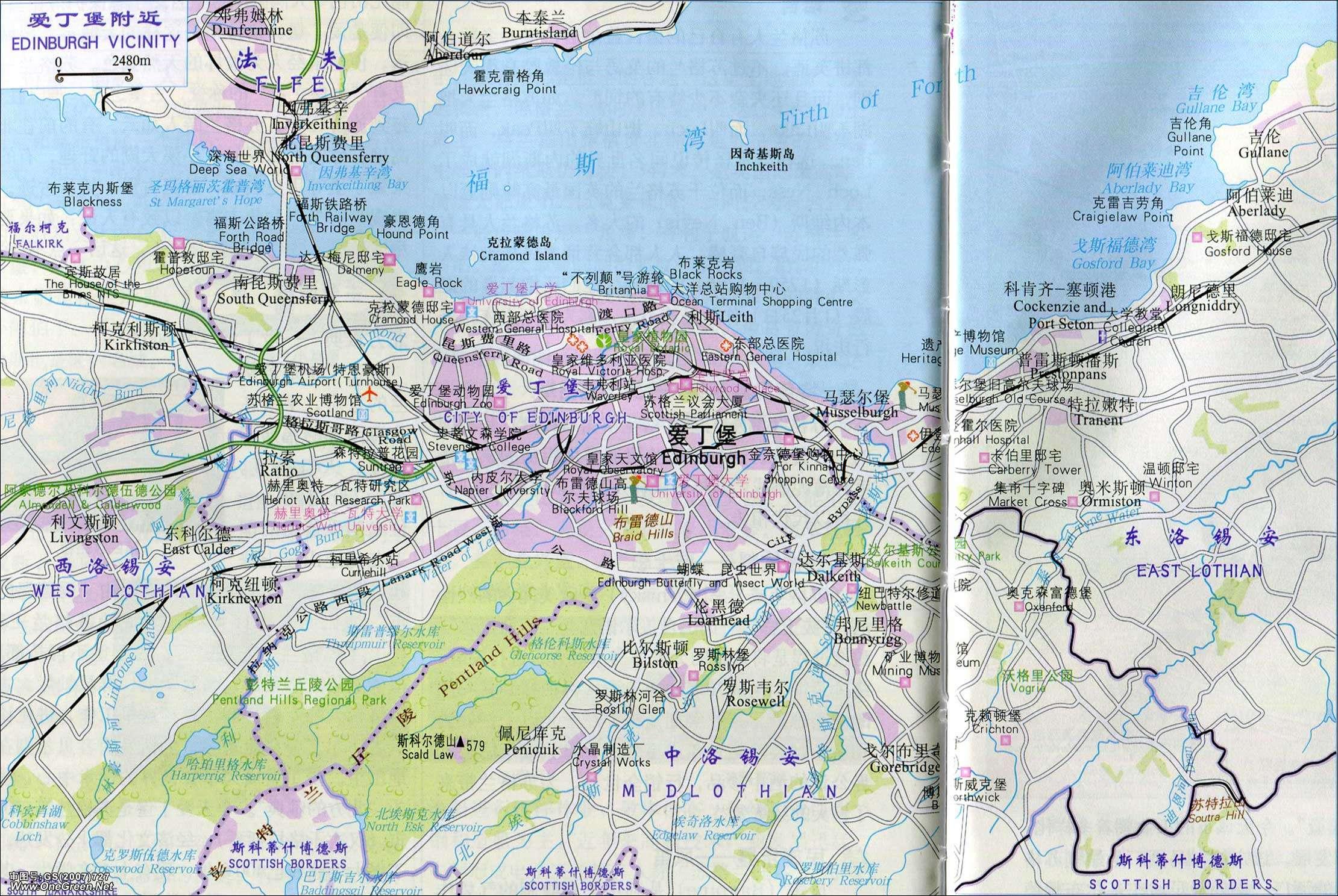 苏格兰 爱丁堡附近地图