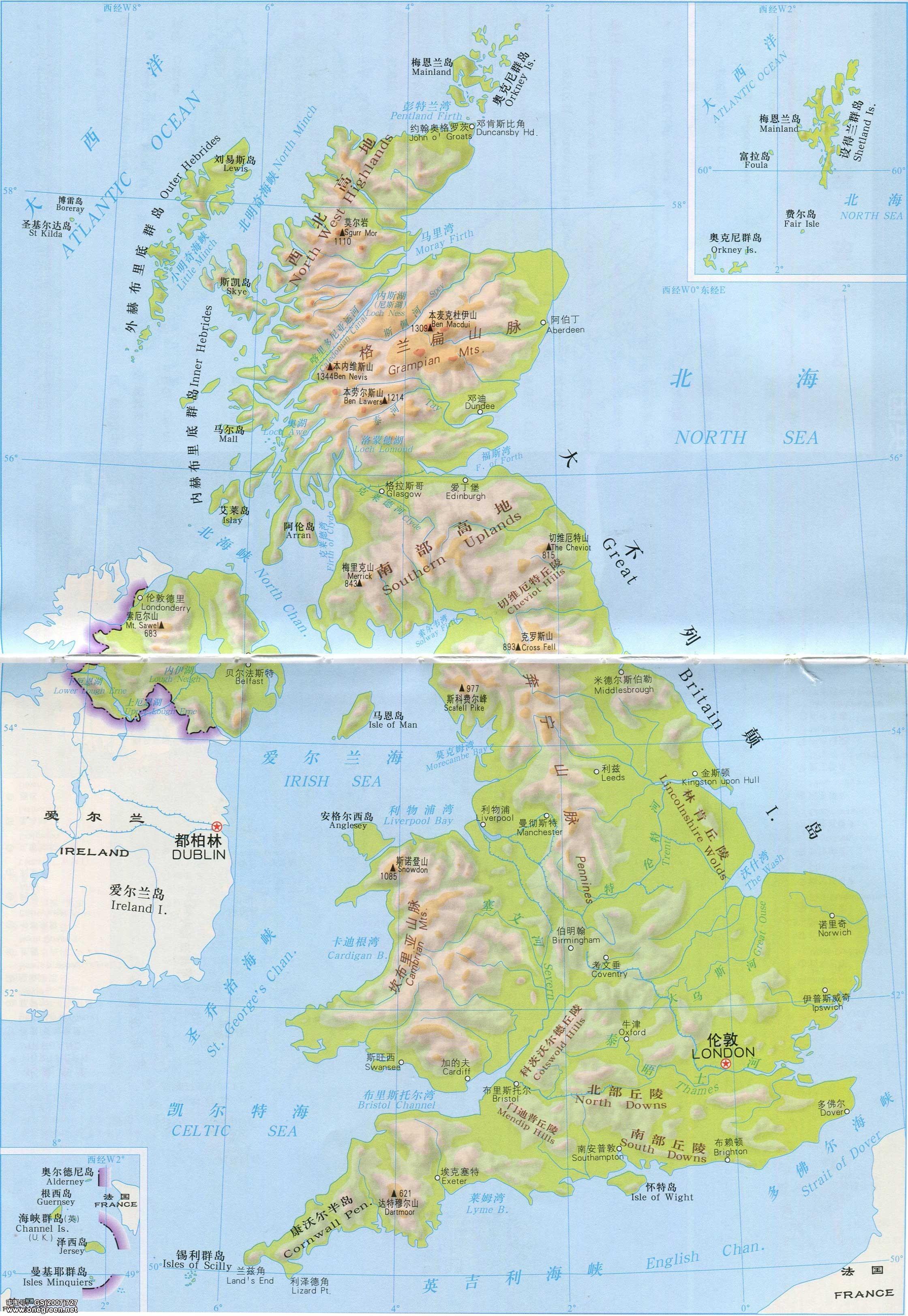 英国地图高清版