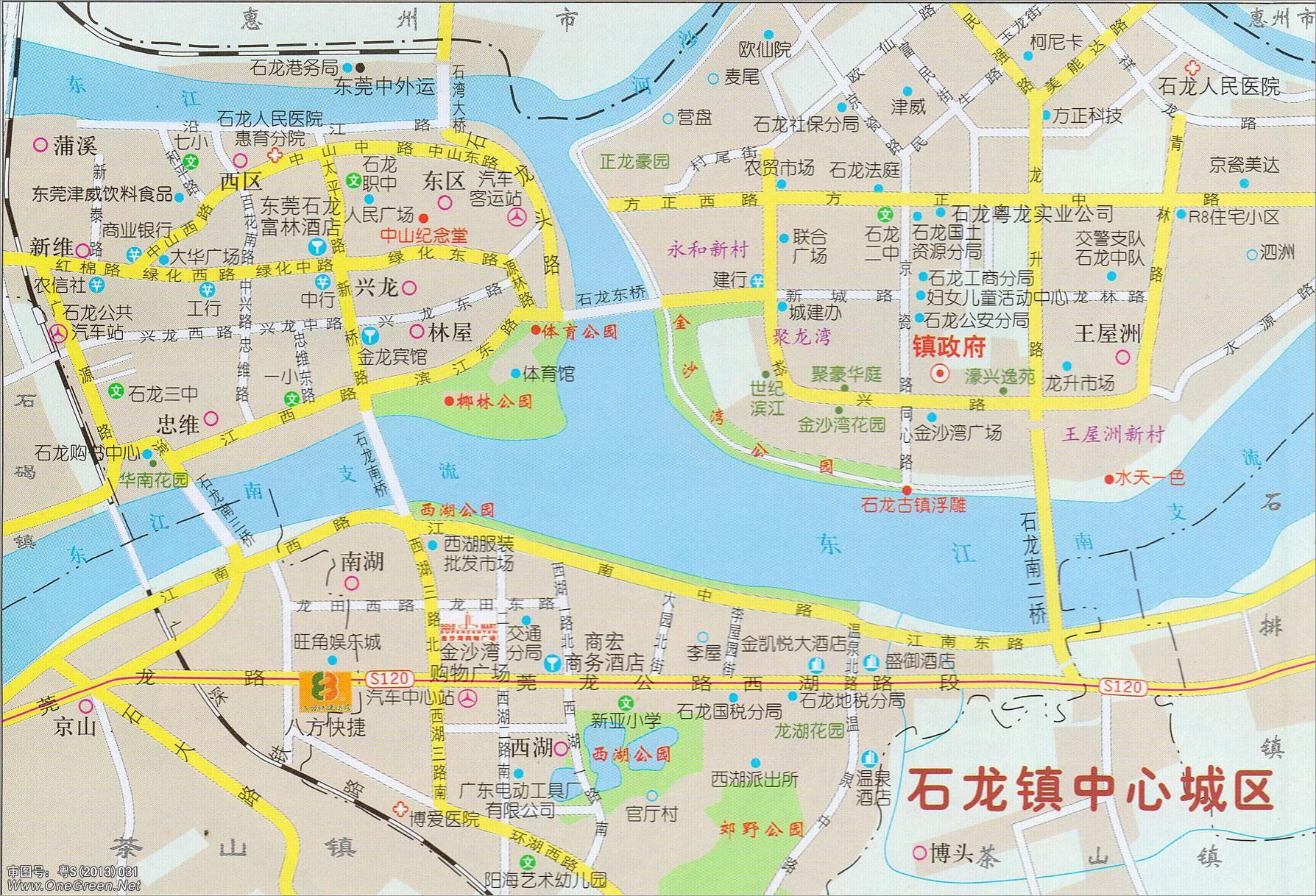 东莞市石龙镇中心地图图片