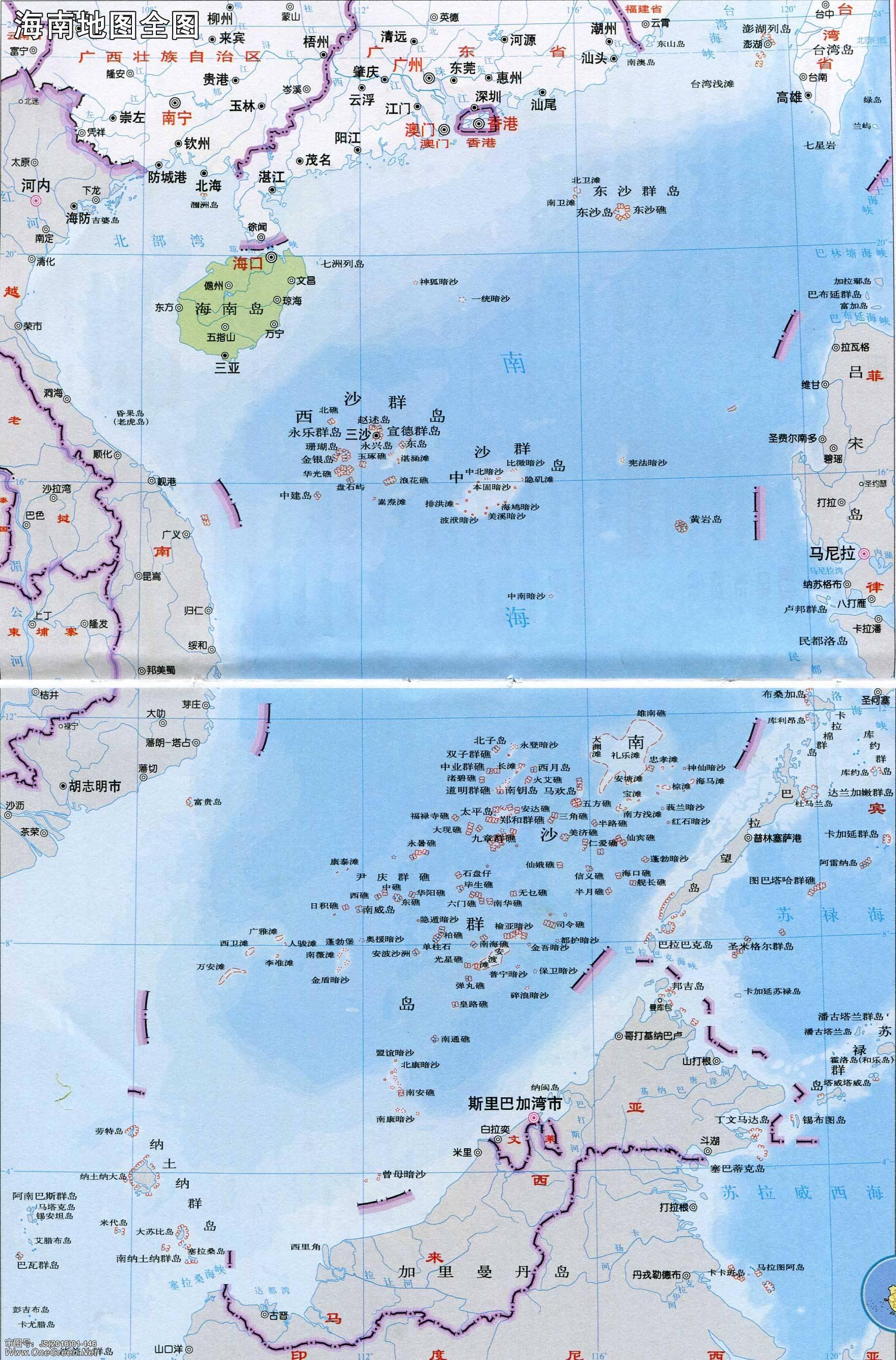 海南省高速公路地图