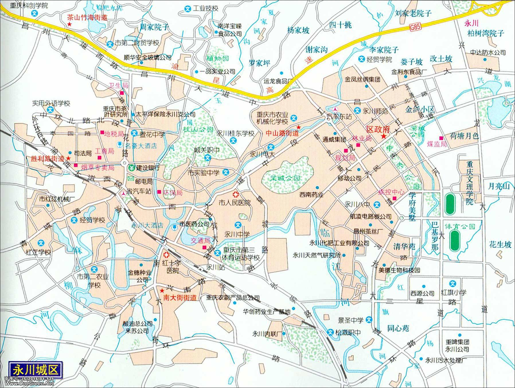北京高峰时段是几点_北京城区地图_北京城区地图全图_微信公众号文章