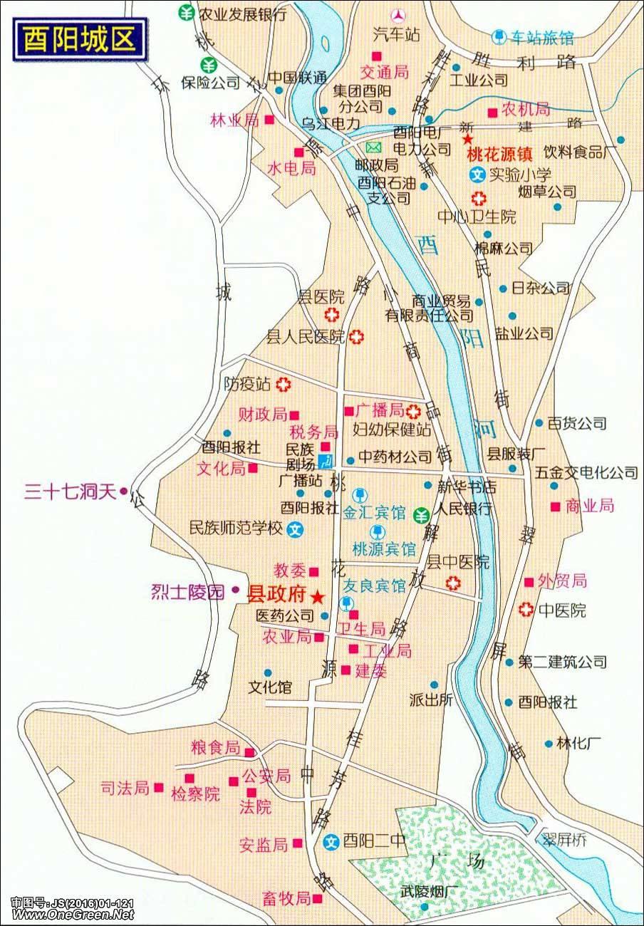 酉阳城区地图_重庆地图库