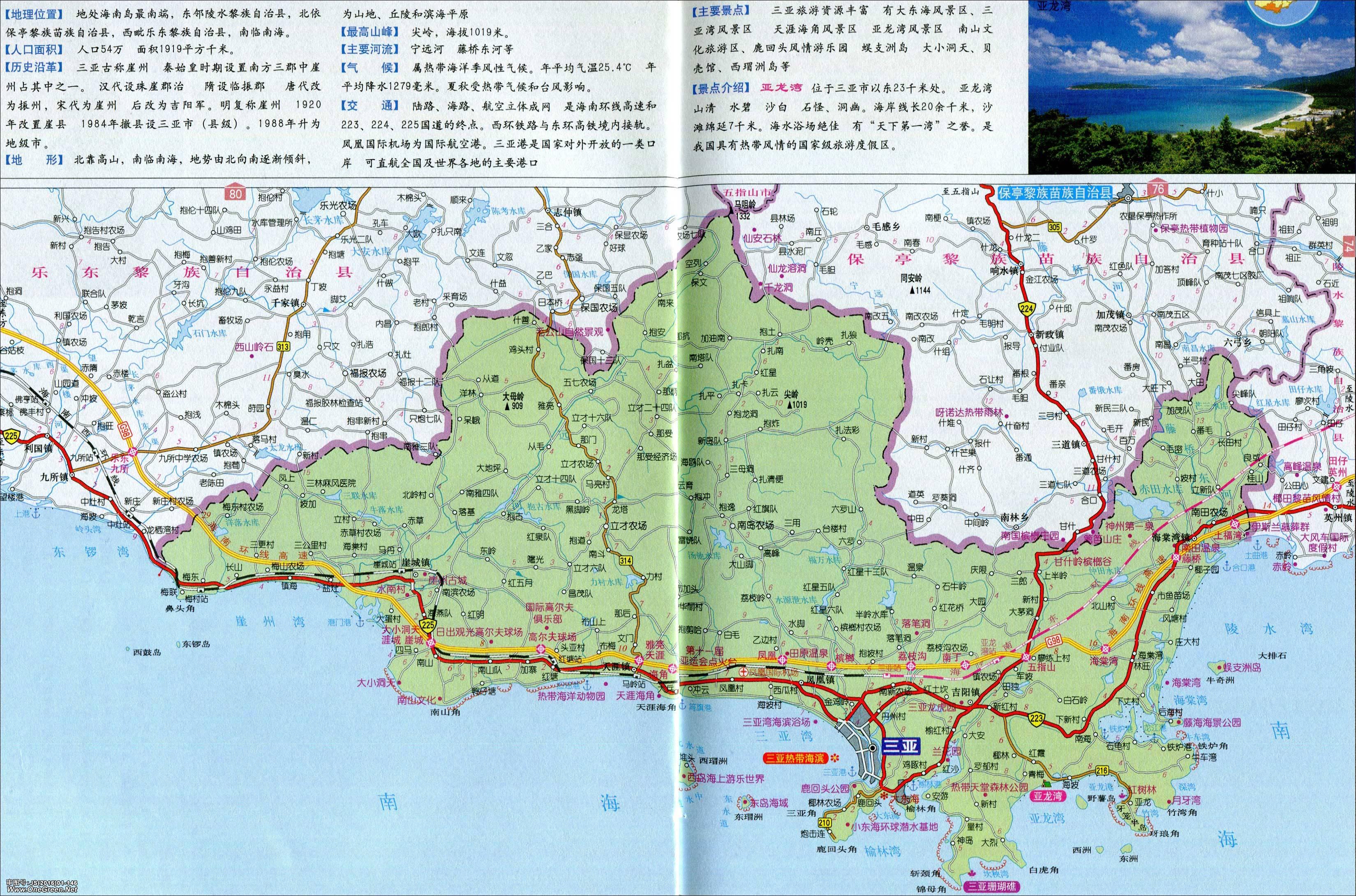 地图库 中国地图 海南 三亚 >> 三亚市区高清全图    世界各国 | 中国