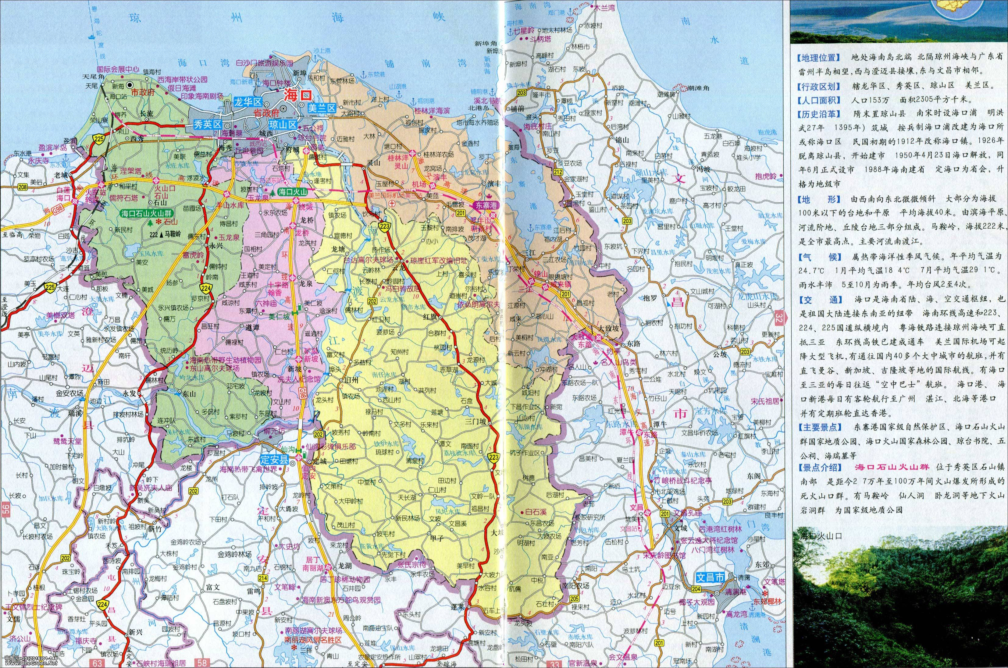 地图库 中国地图 海南 海口 >> 海口市地图