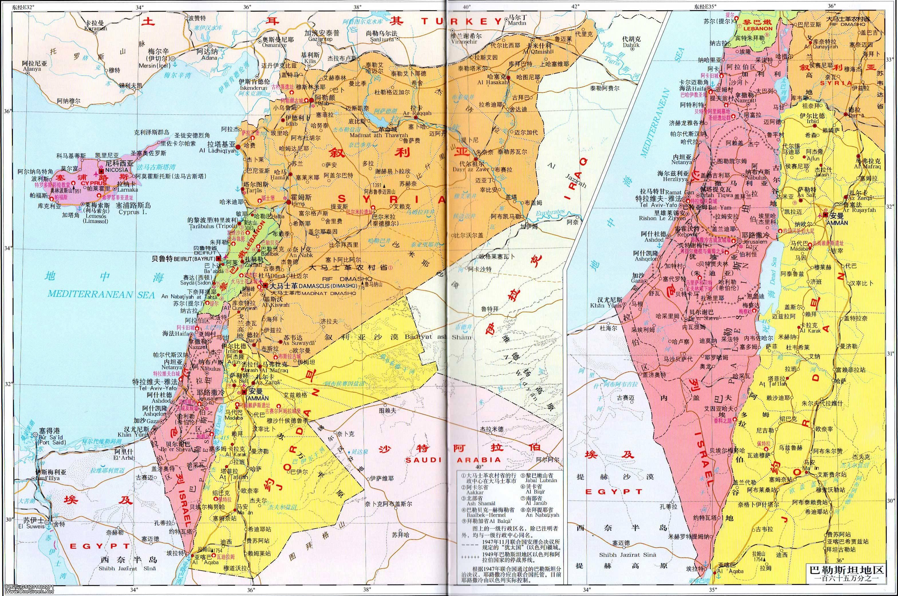 巴勒斯坦地图_巴勒斯坦地图库