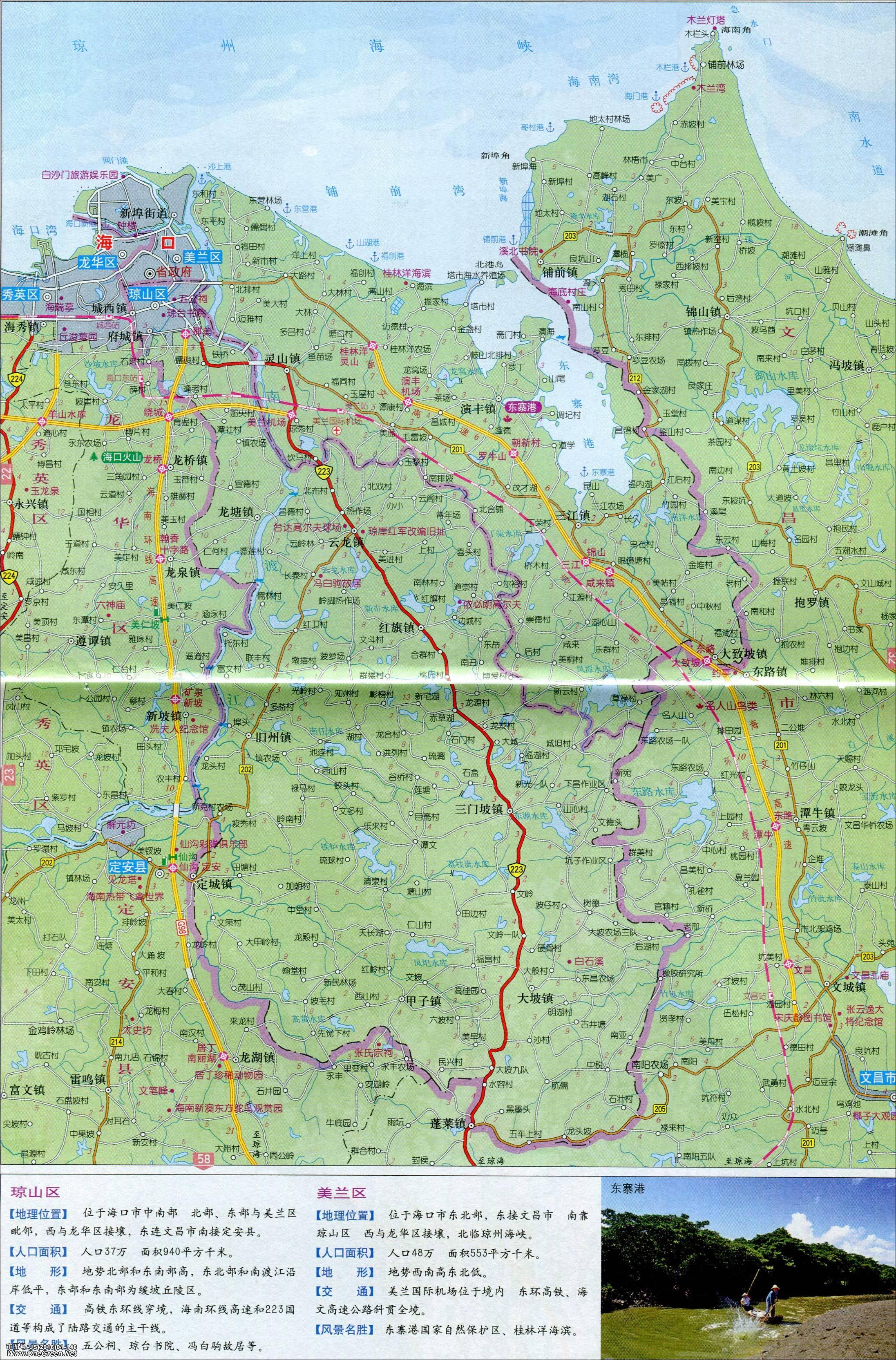 琼山区_美兰区地图_海口地图库_地图窝