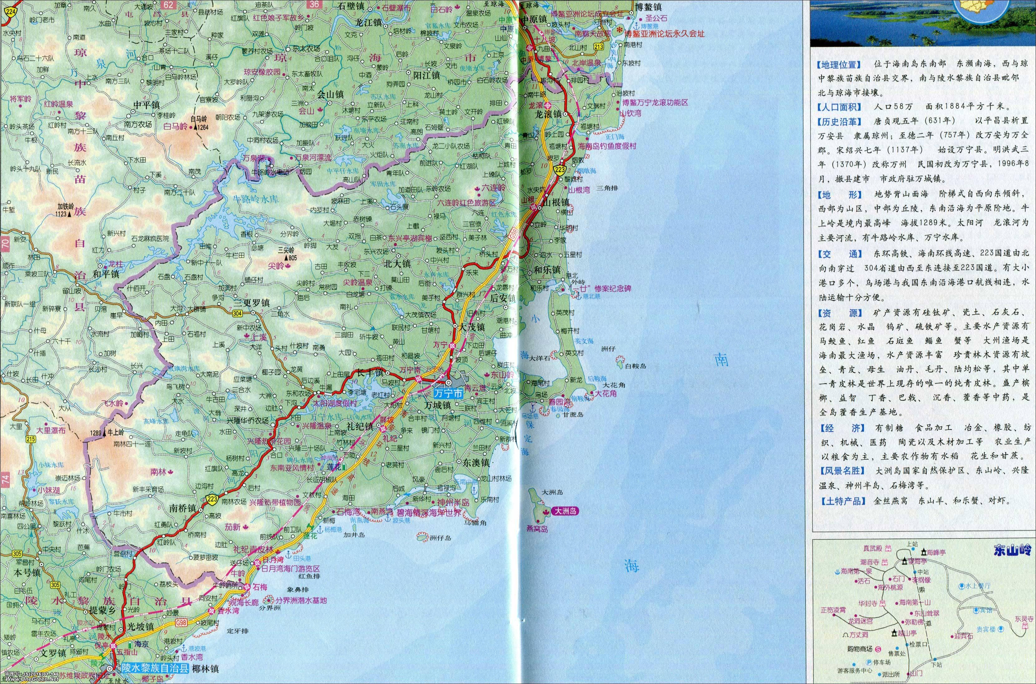地图库 中国地图 海南 海南其他 >> 万宁市地图