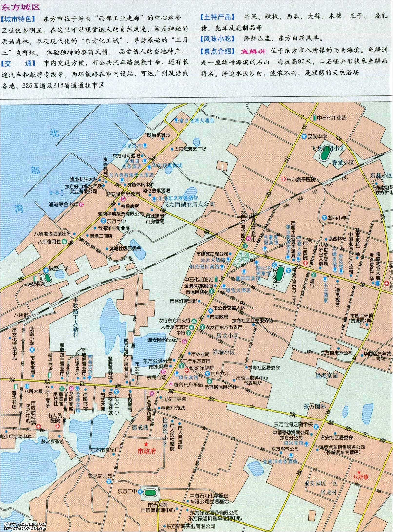东方城区地图_海南其他地图库_地图窝