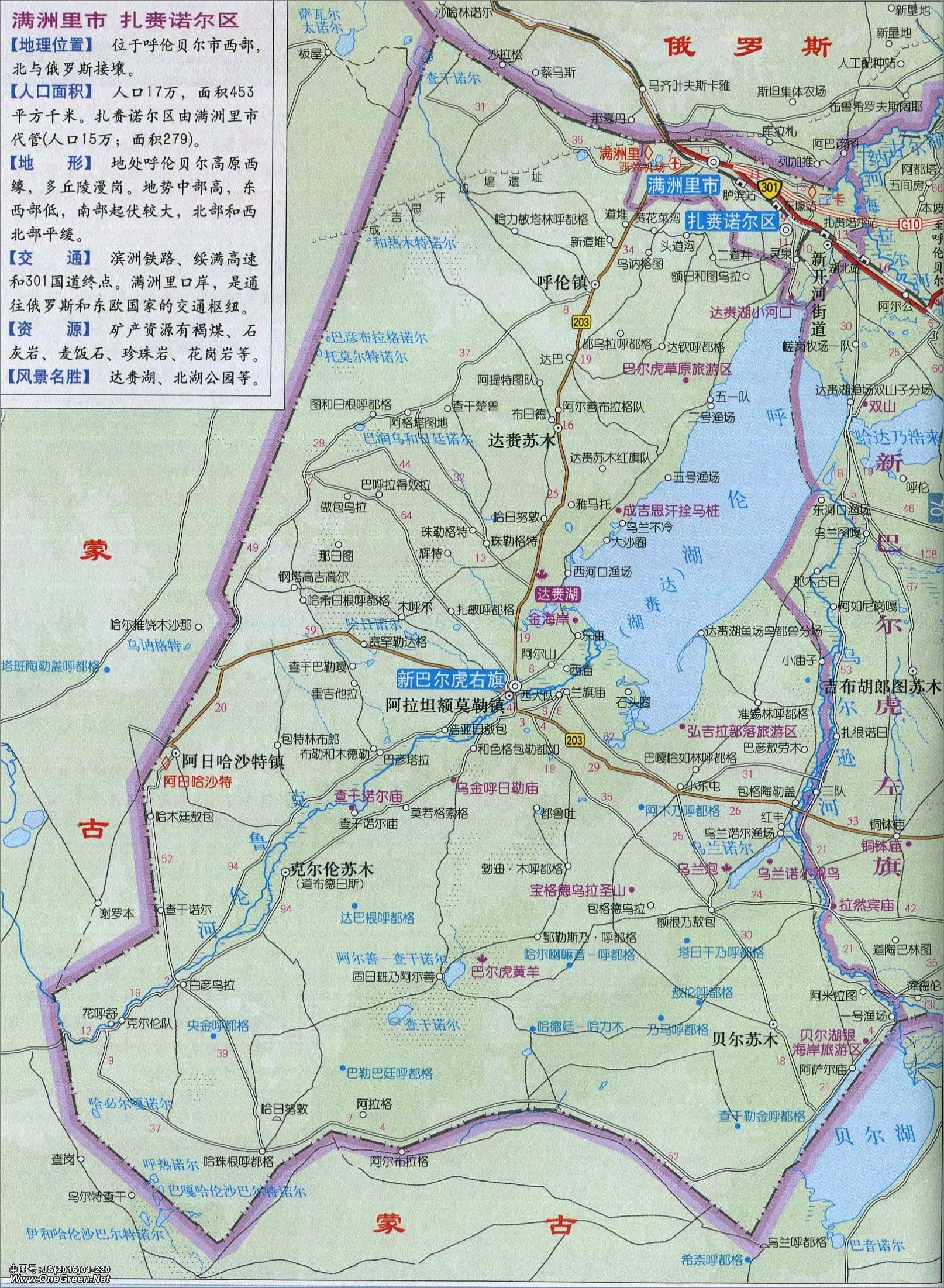 扎兰屯市地图_满洲里市_扎赉诺尔区地图_呼伦贝尔地图库_地图窝