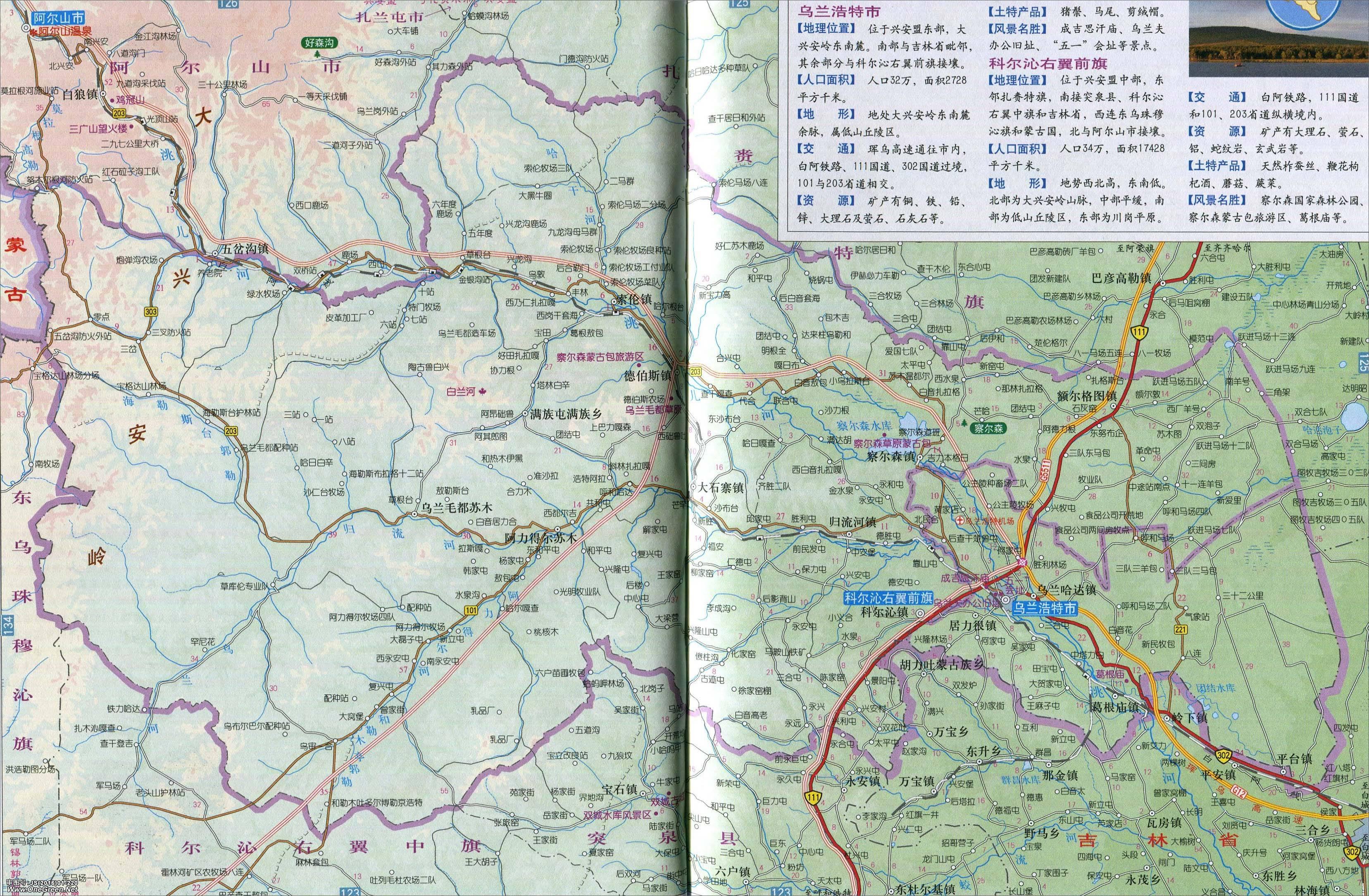 兴安盟科右中旗地图_乌兰浩特市_科尔沁右翼前旗地图_兴安盟地图库_地图窝