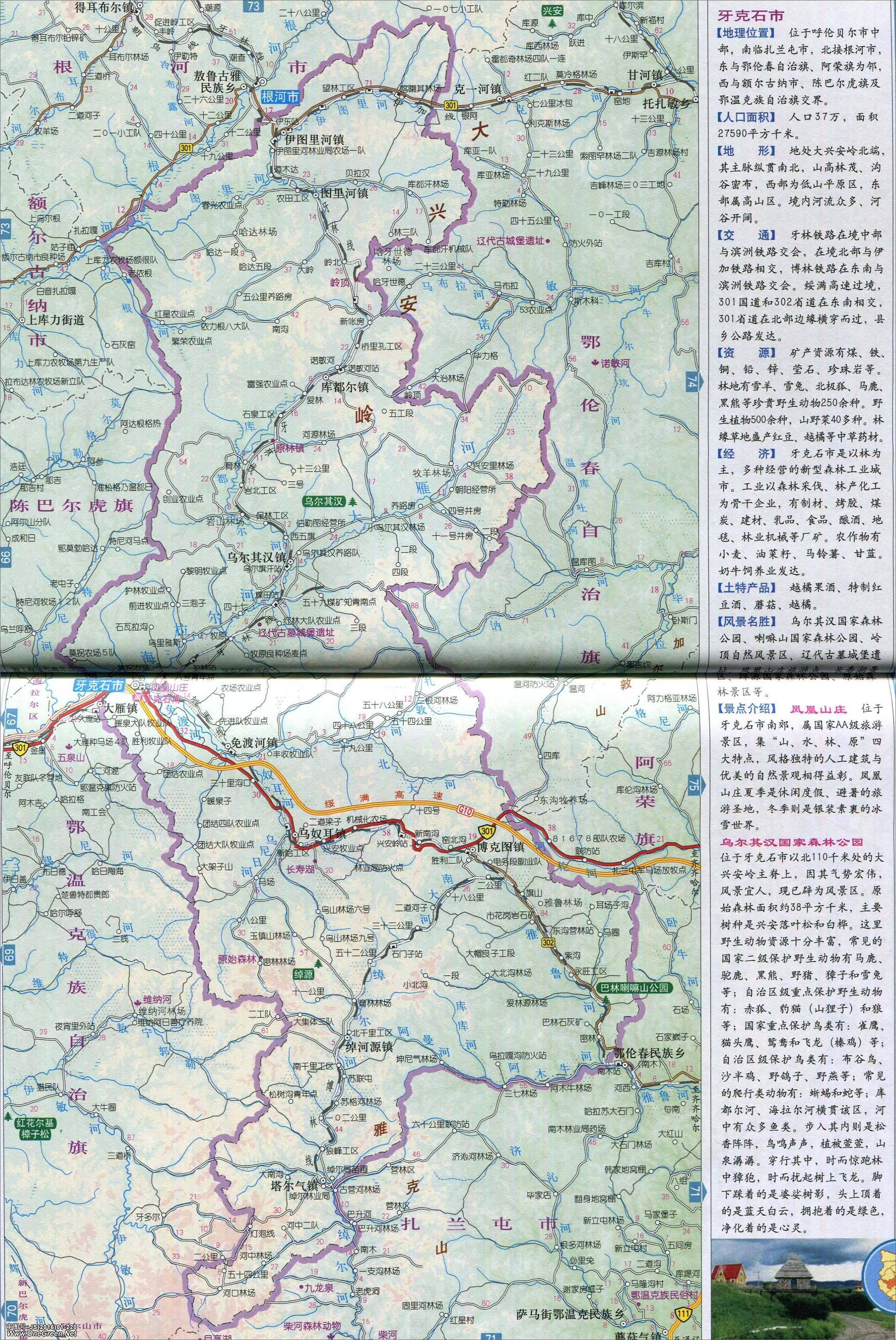 赤峰地图_牙克石市地图_呼伦贝尔地图库_地图窝
